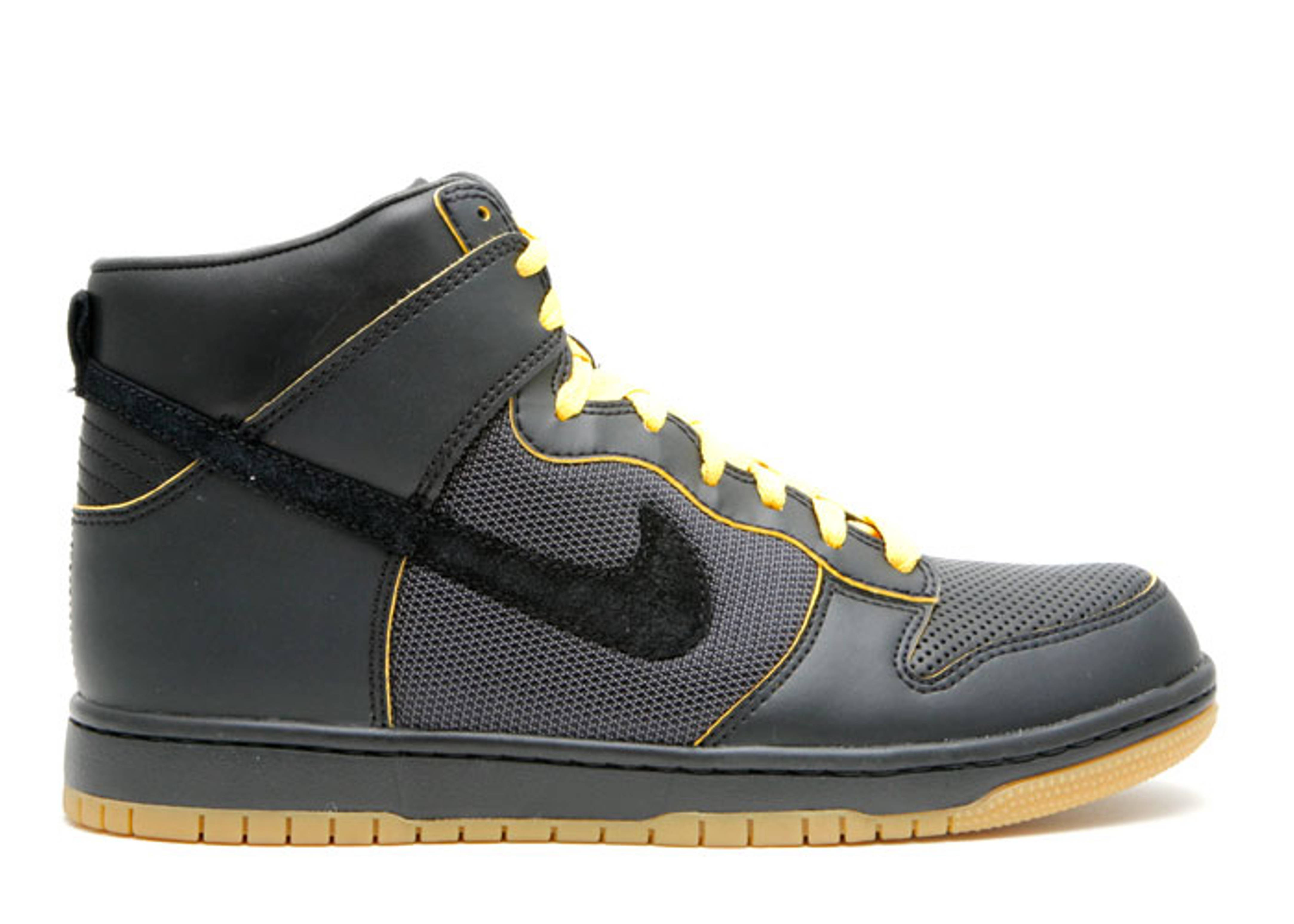 dunk low id 255