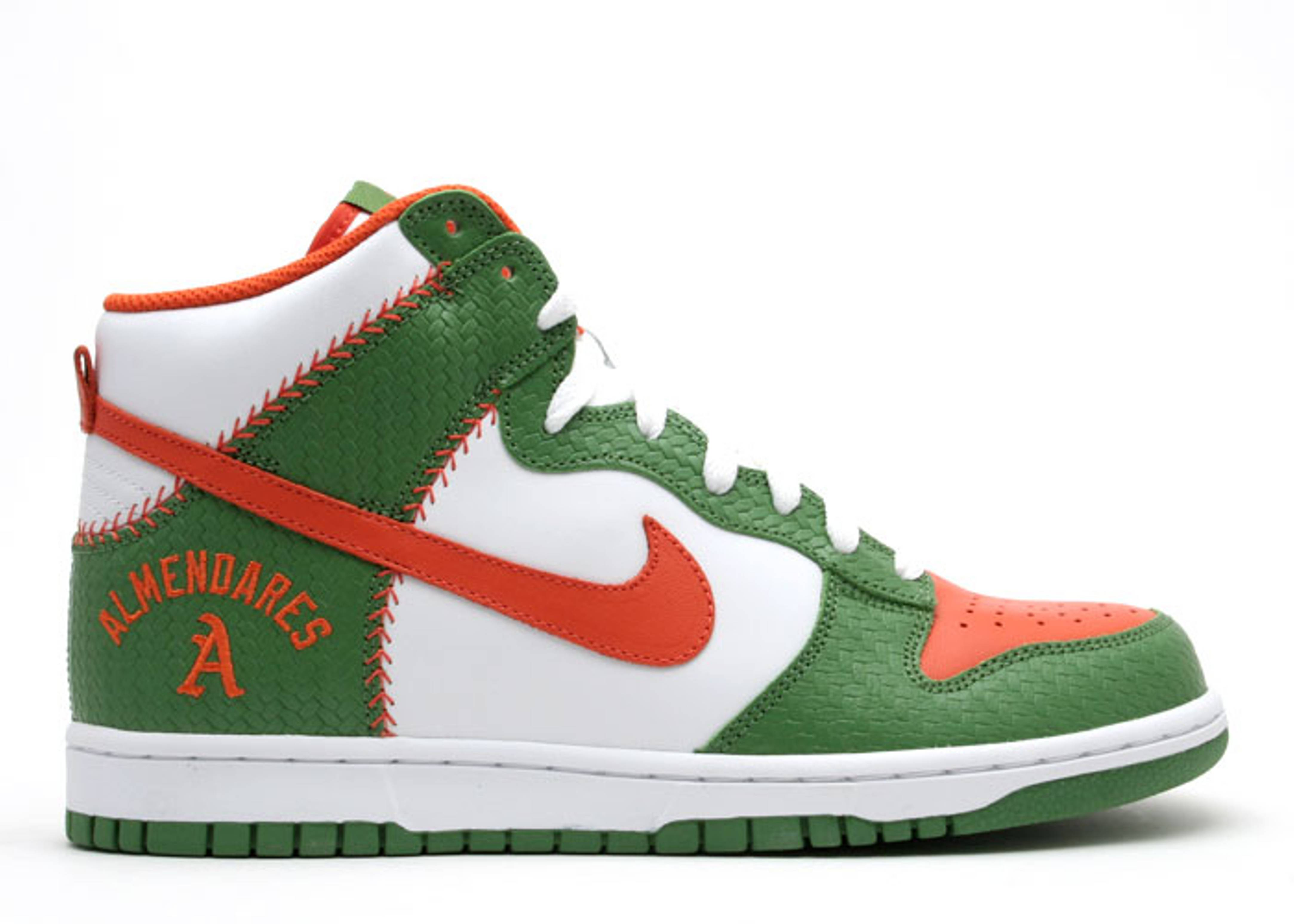 dunk high utt