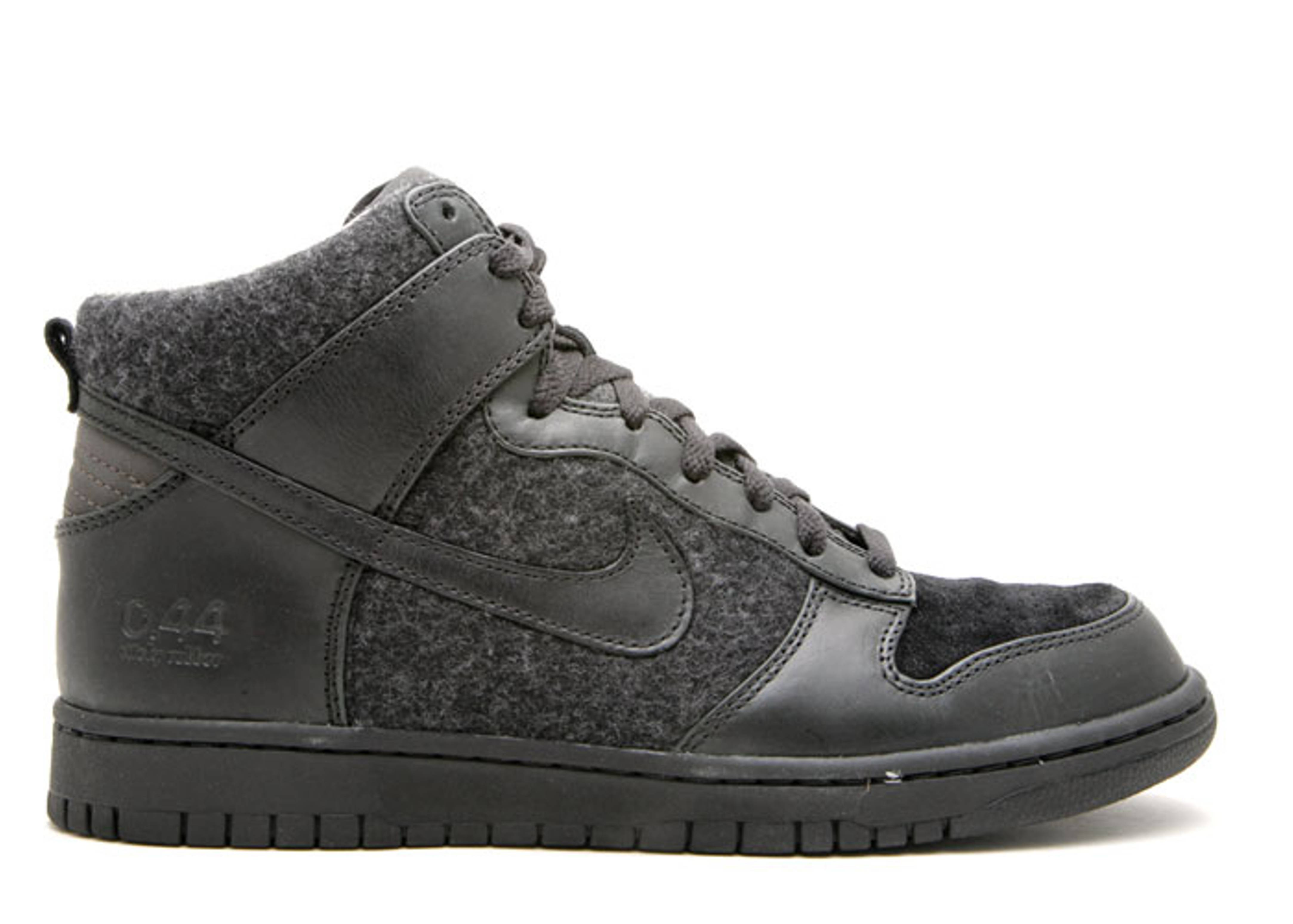"dunk hi supreme spark ""sticky rubber"""
