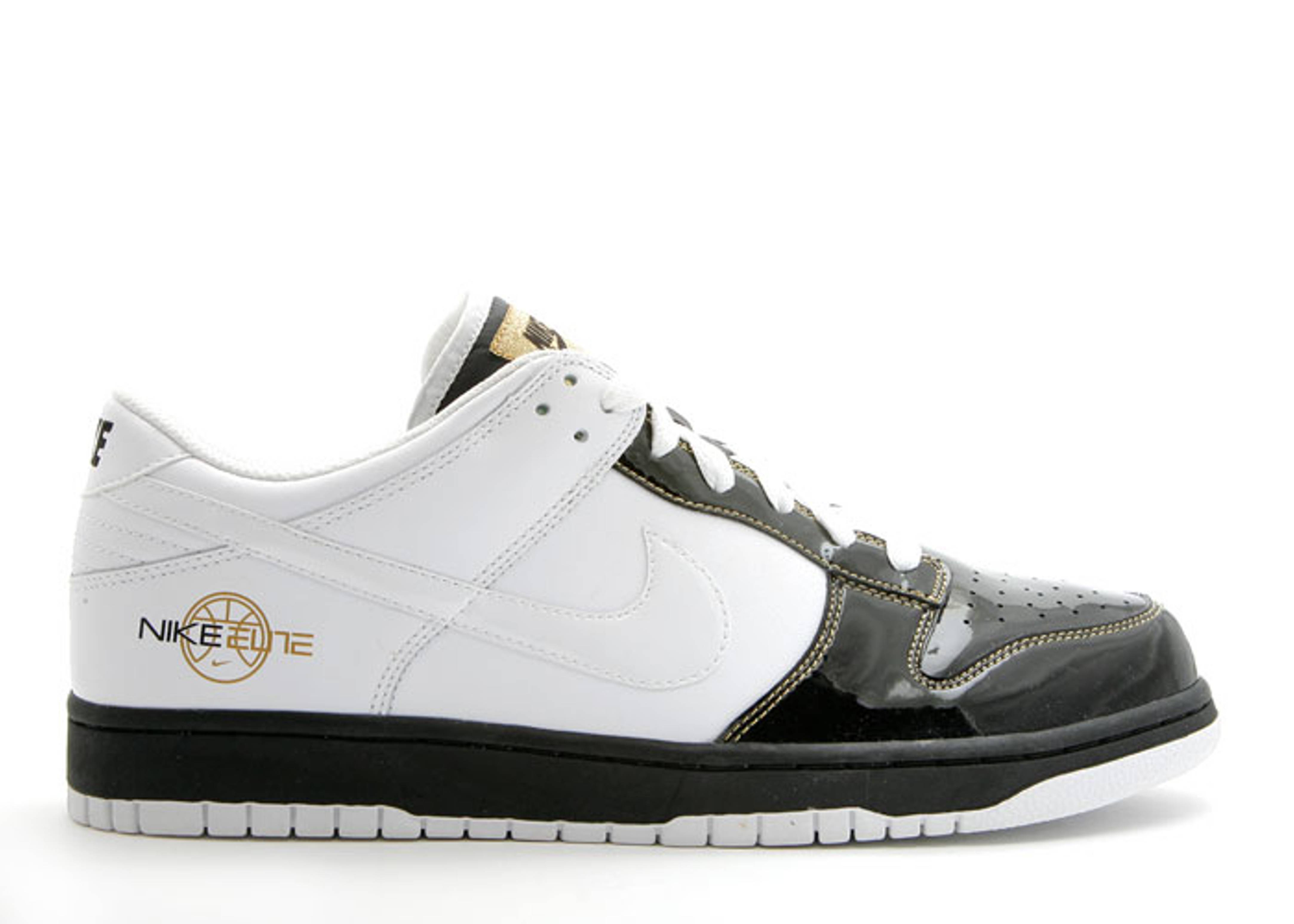"dunk low ""final four 2008"""