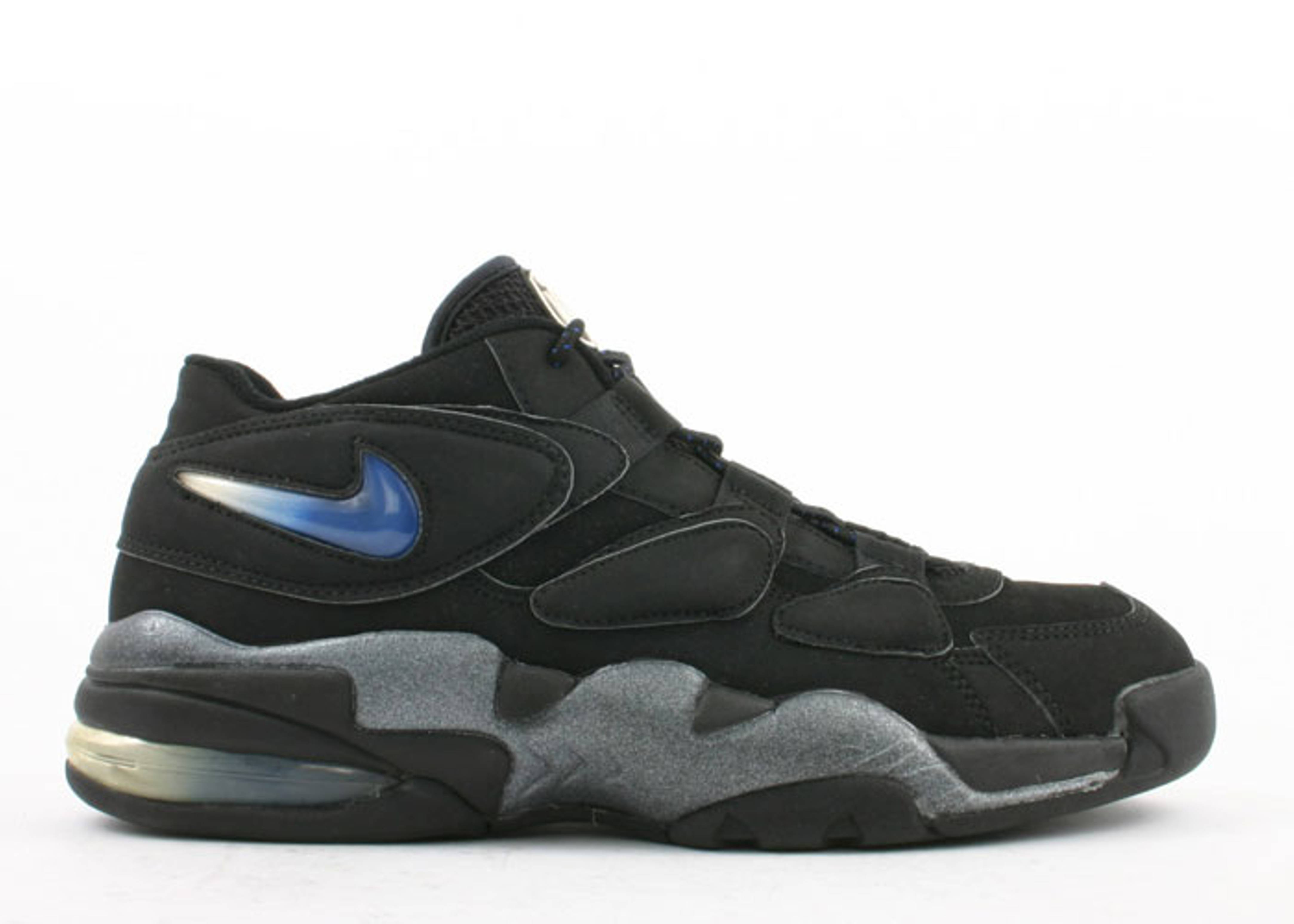 air max 2 uptempo low