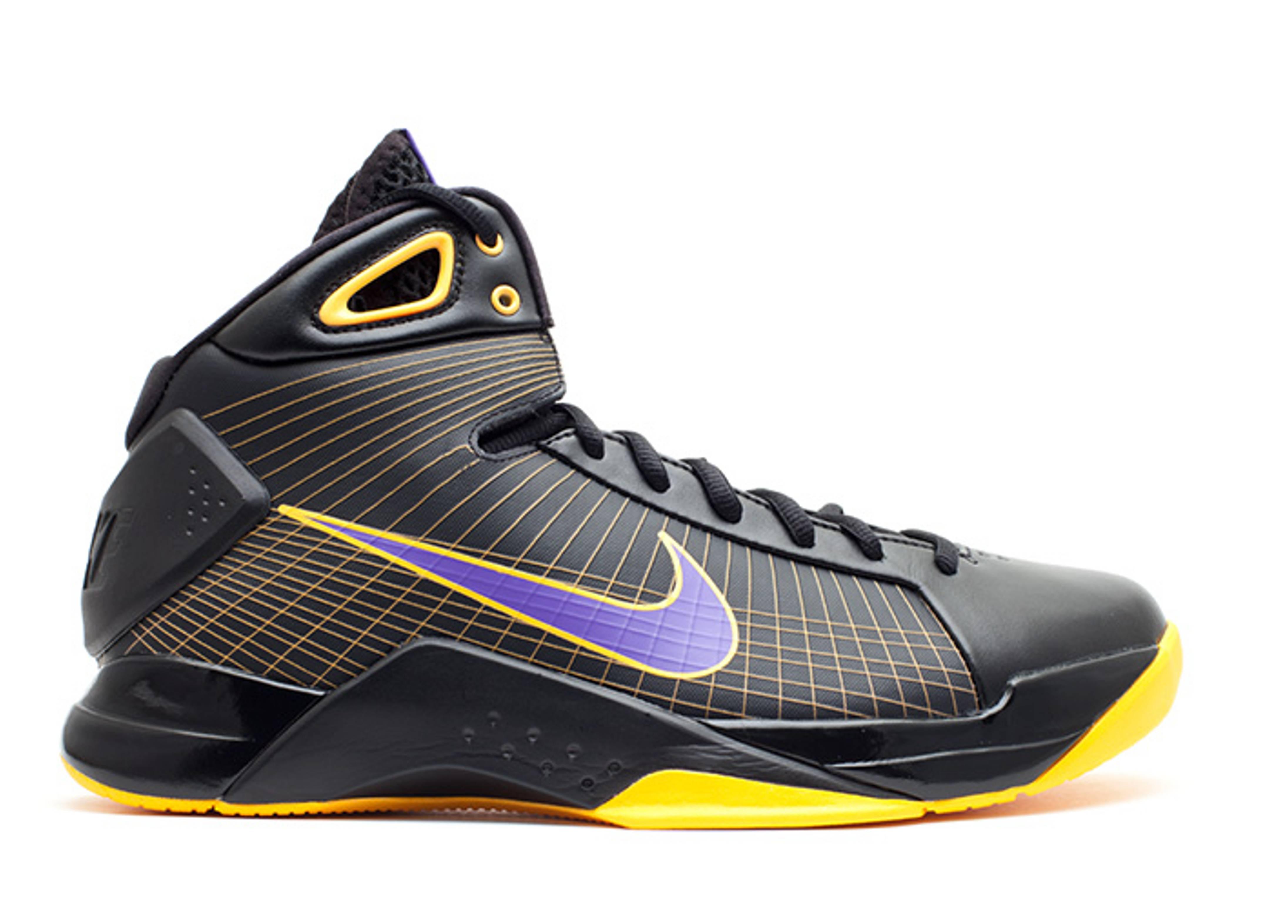 Hyperdunk Supreme - Nike - 333373 051 - black varsity purple-pro gold  b6e57544b226