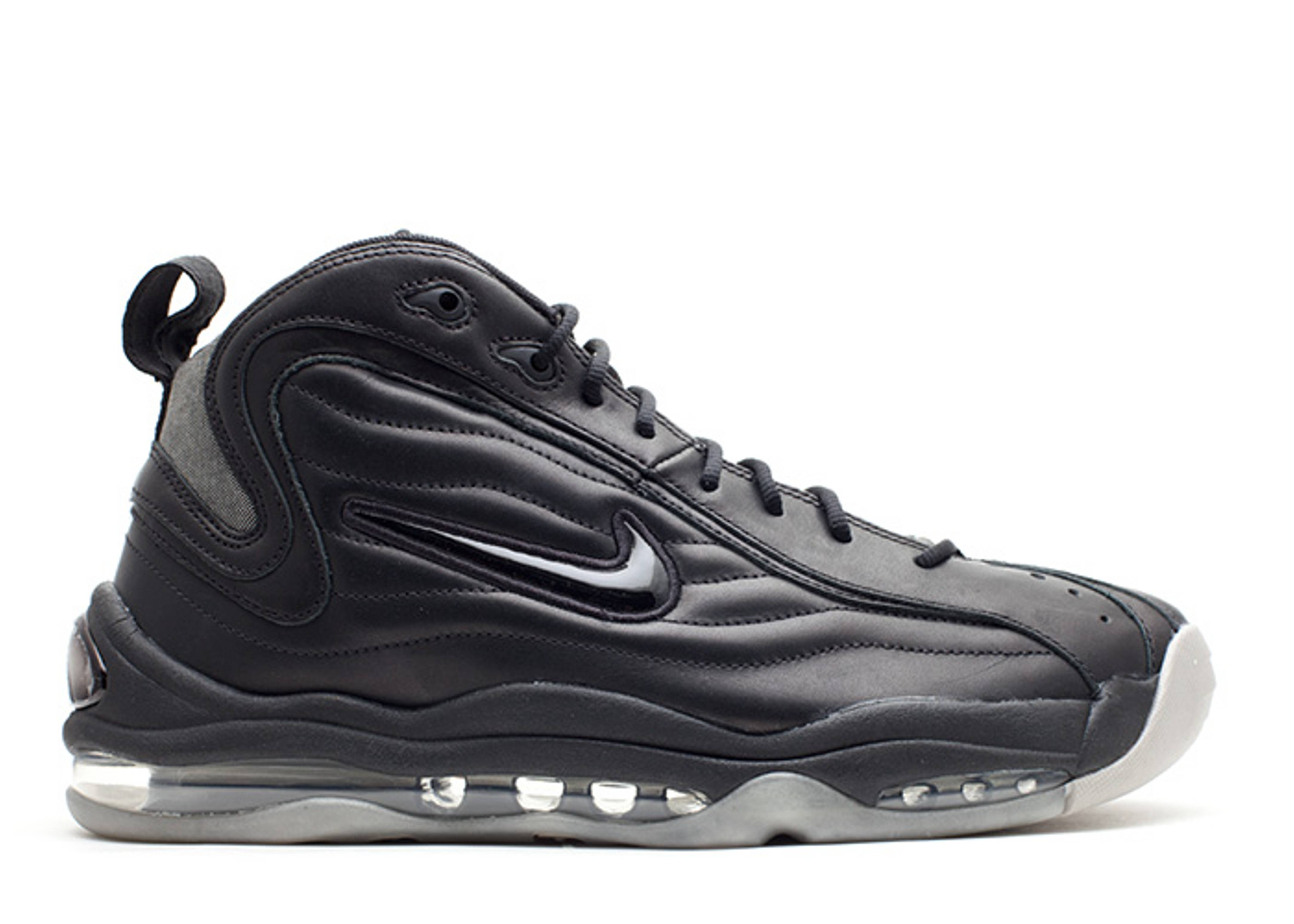 """air total max uptempo """"attack pack"""""""