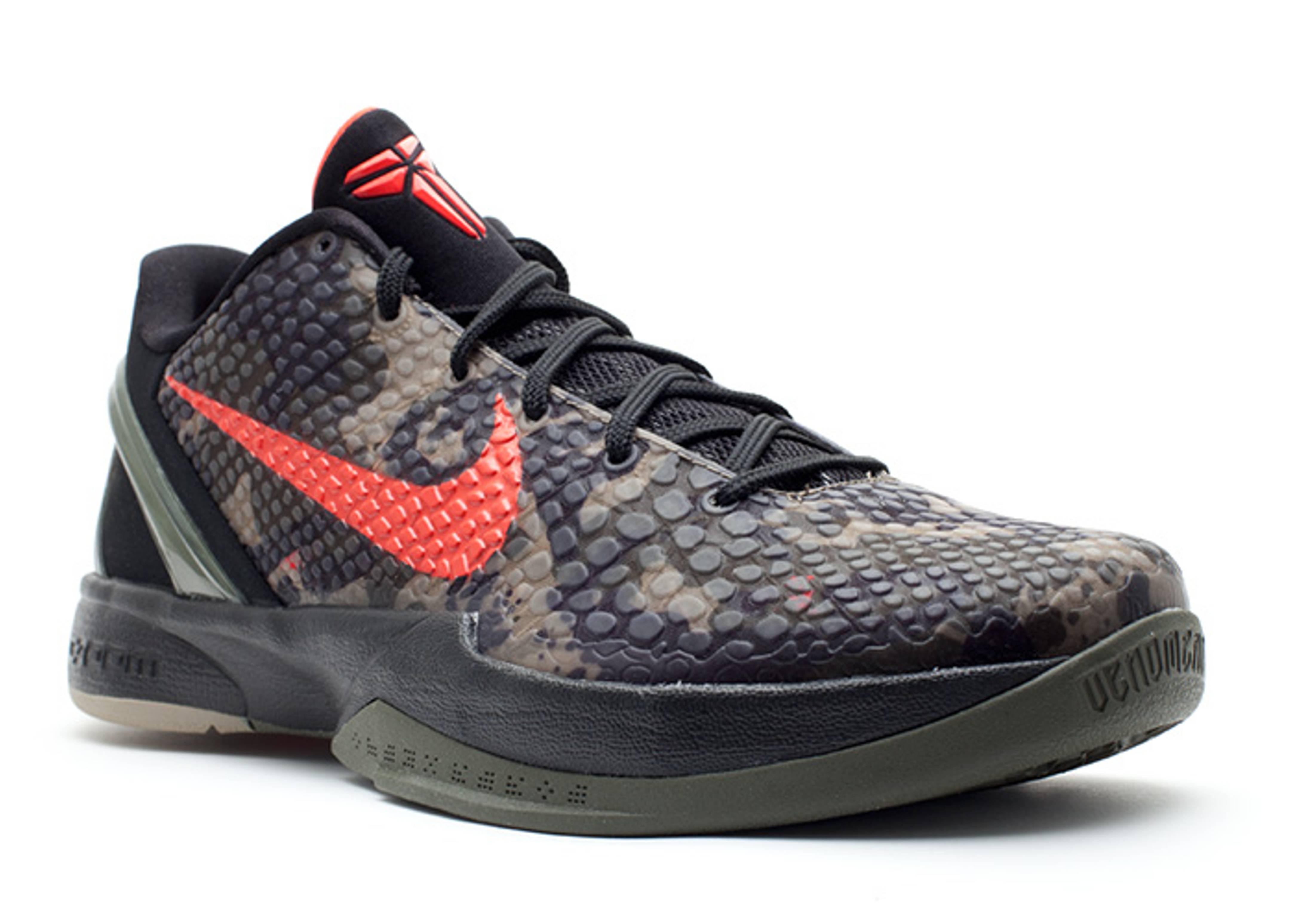 online store a2a90 8bbe5 kobe vi camo for sale Nike lunar ...