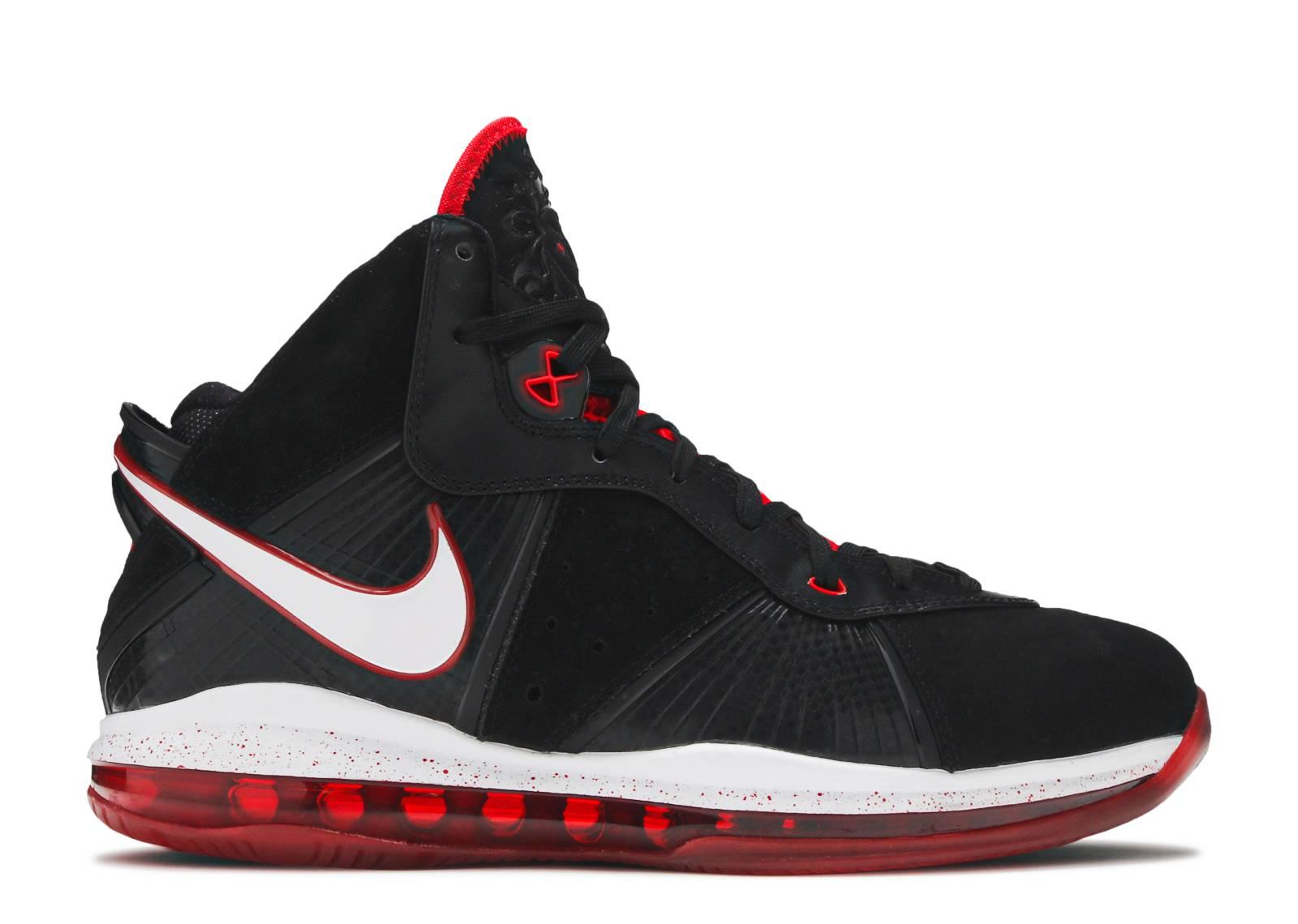 new arrivals 6fcf2 ebc1f Lebron James - Nike Basketball - Nike | Flight Club