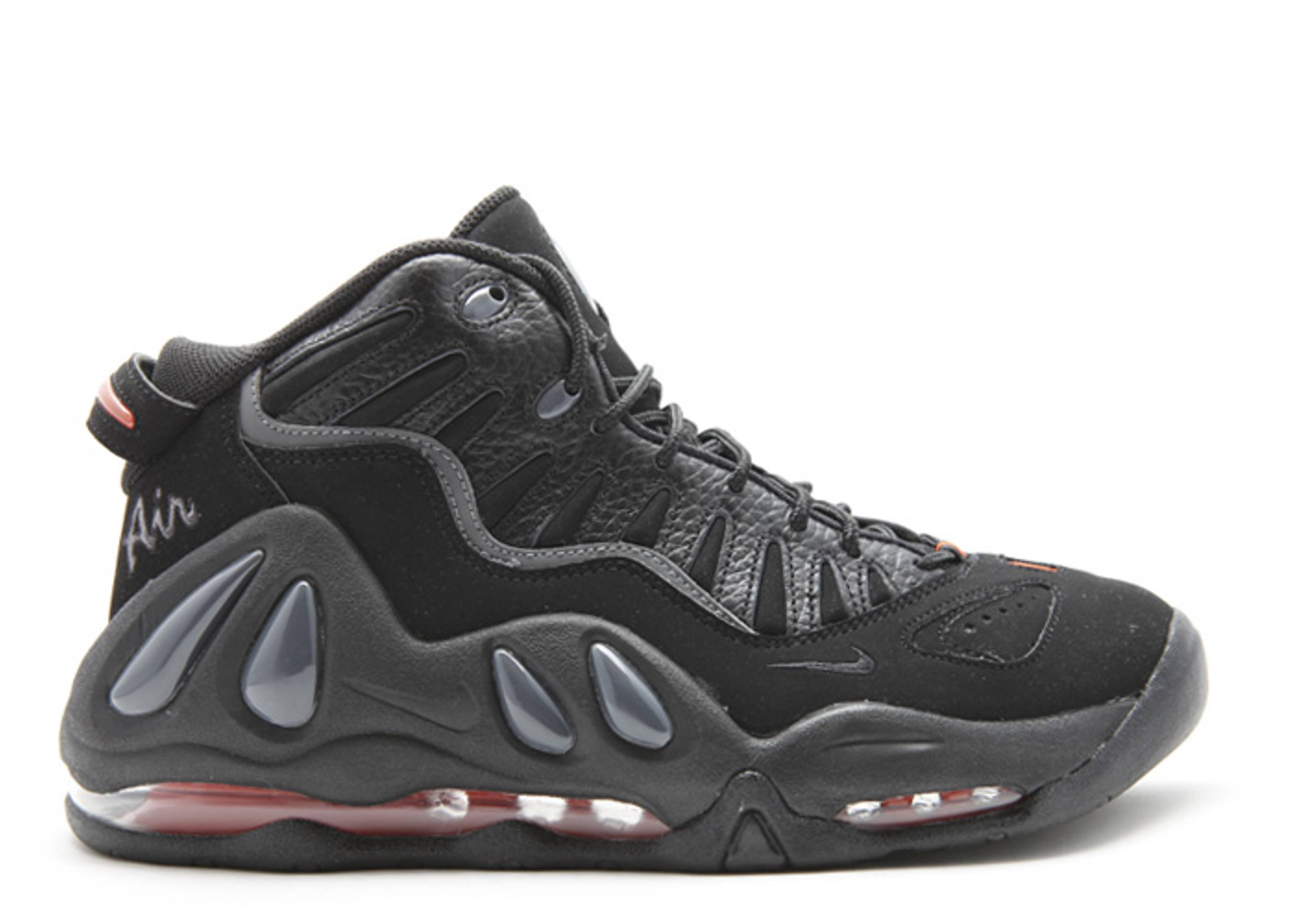 where can i buy nike air max uptempo 97 scottie pippen 14165