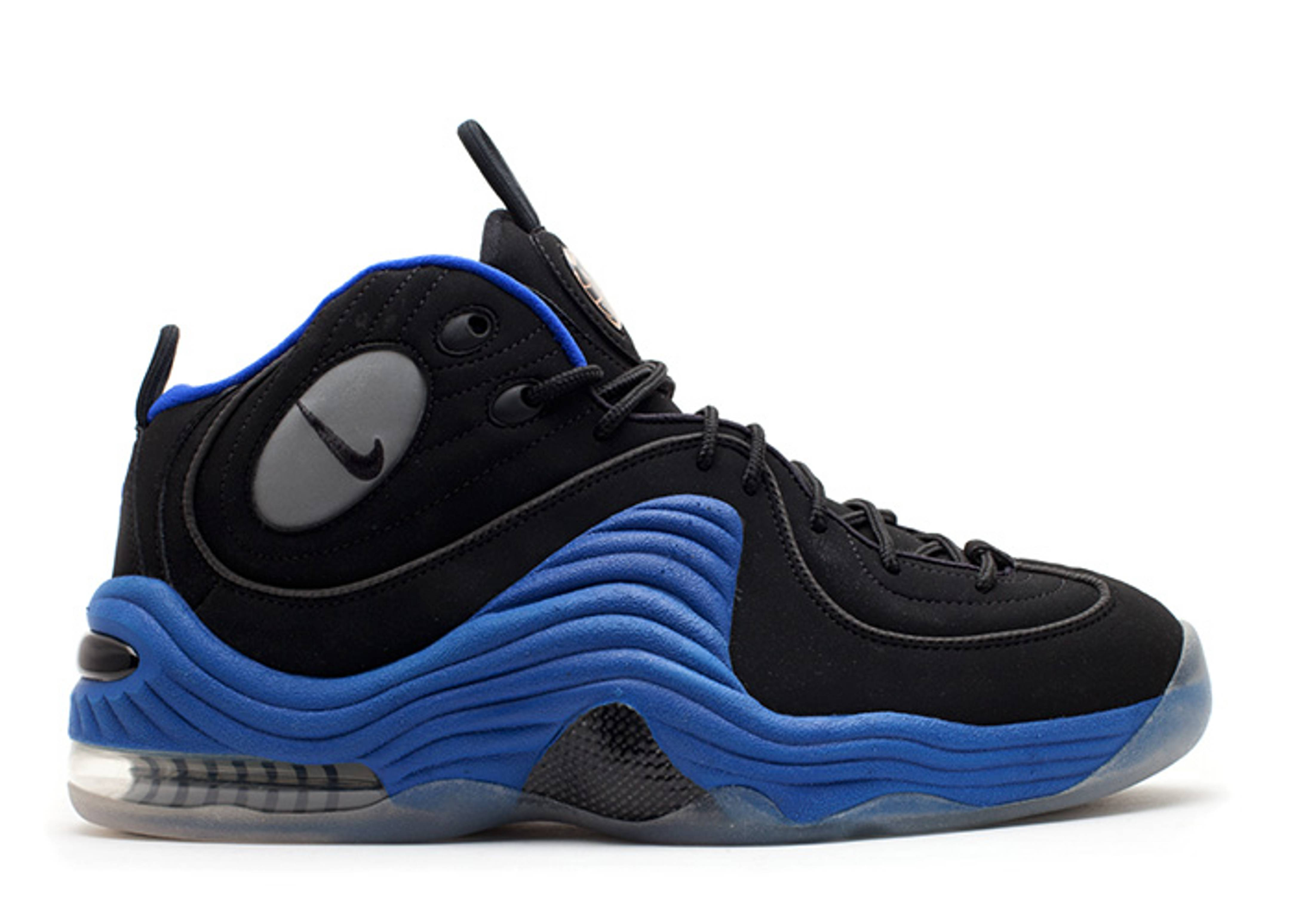 "air penny 2 ""sole collector sample"""