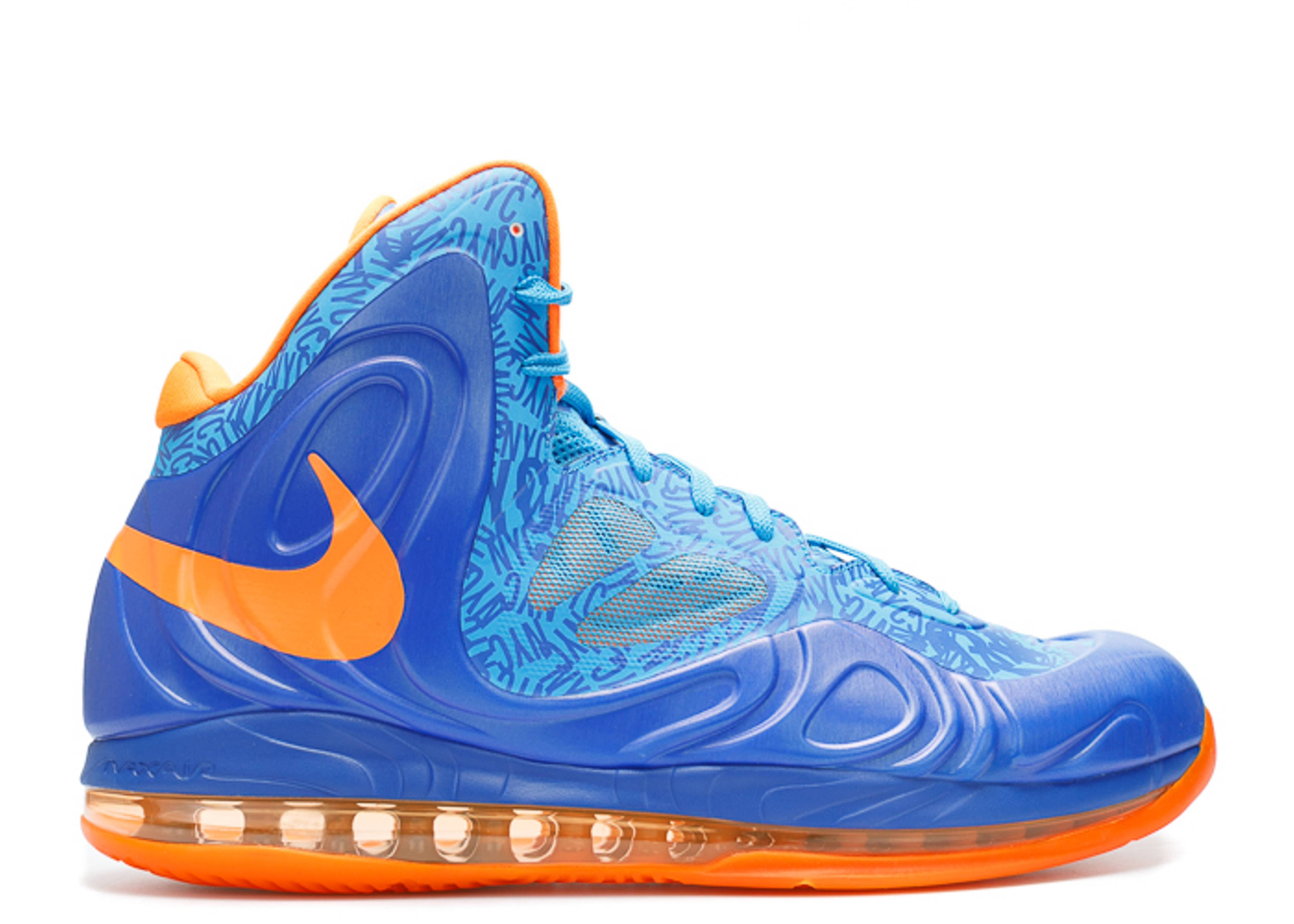 """air max hyperposite """"nyc"""""""