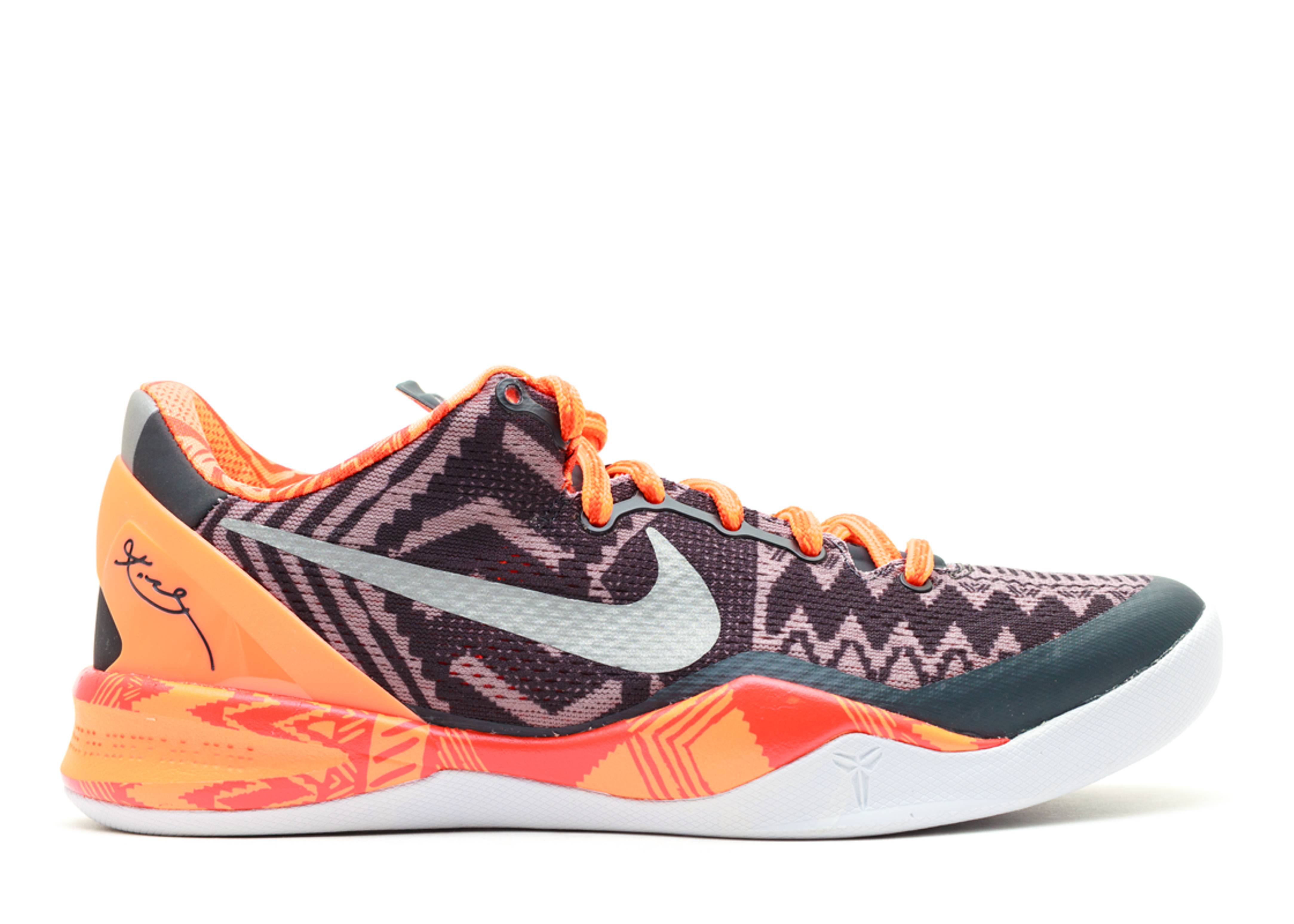 purchase cheap b47ac 3769d nike. kobe 8 system bhm