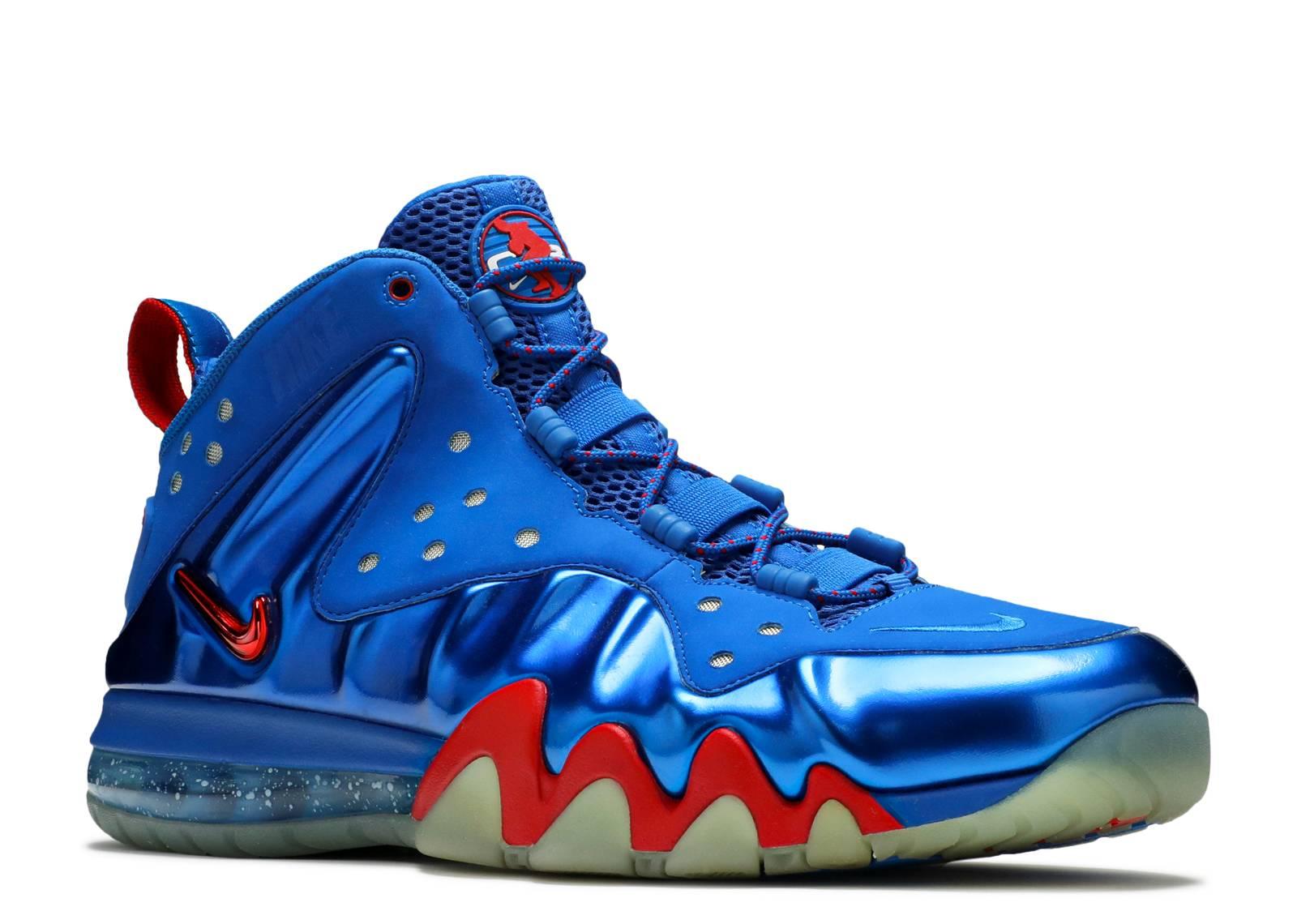 Nike Air Max 2 CB 94\u0027 Charles Barkley \