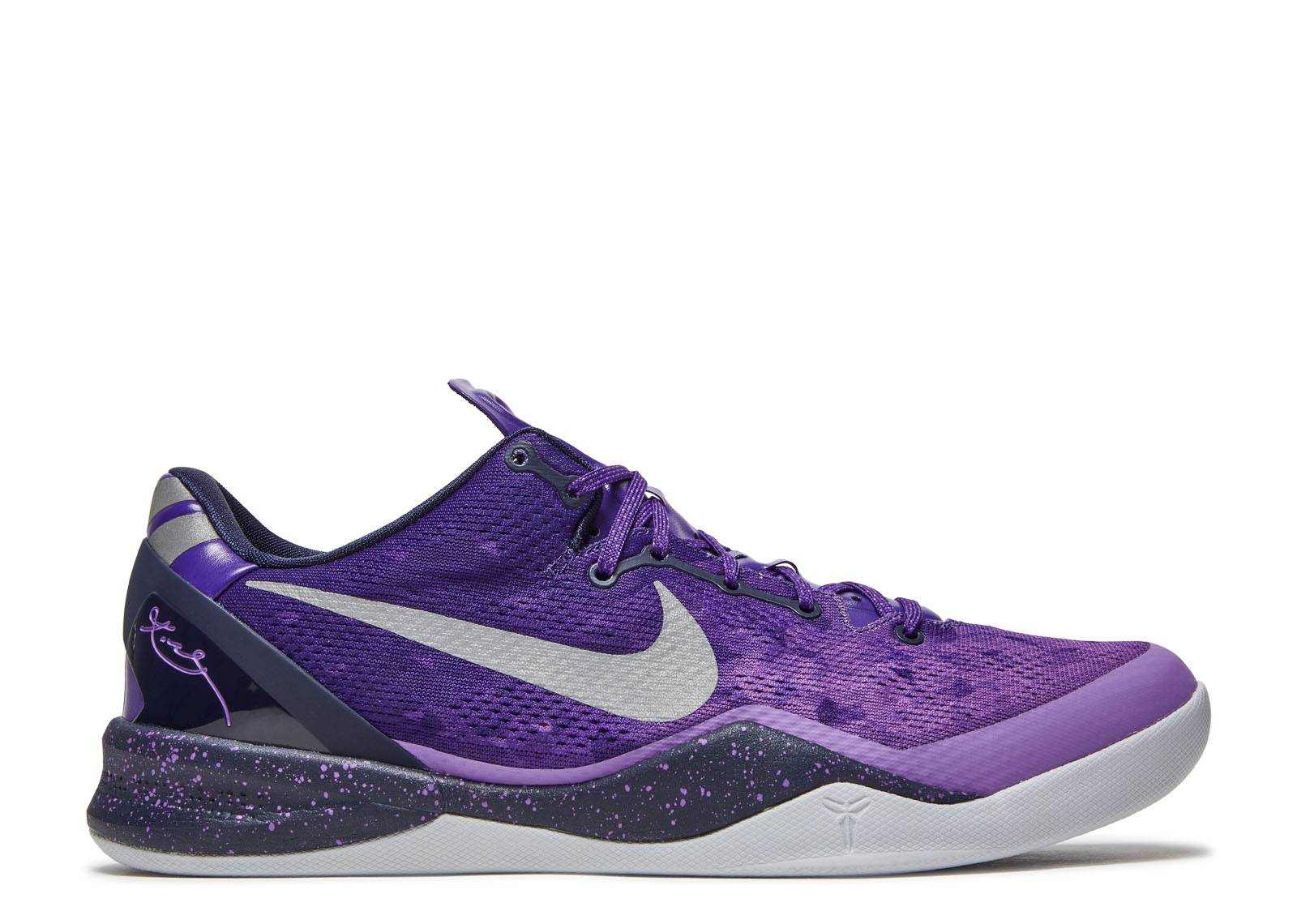check out 97831 0e62d nike. kobe 8 system