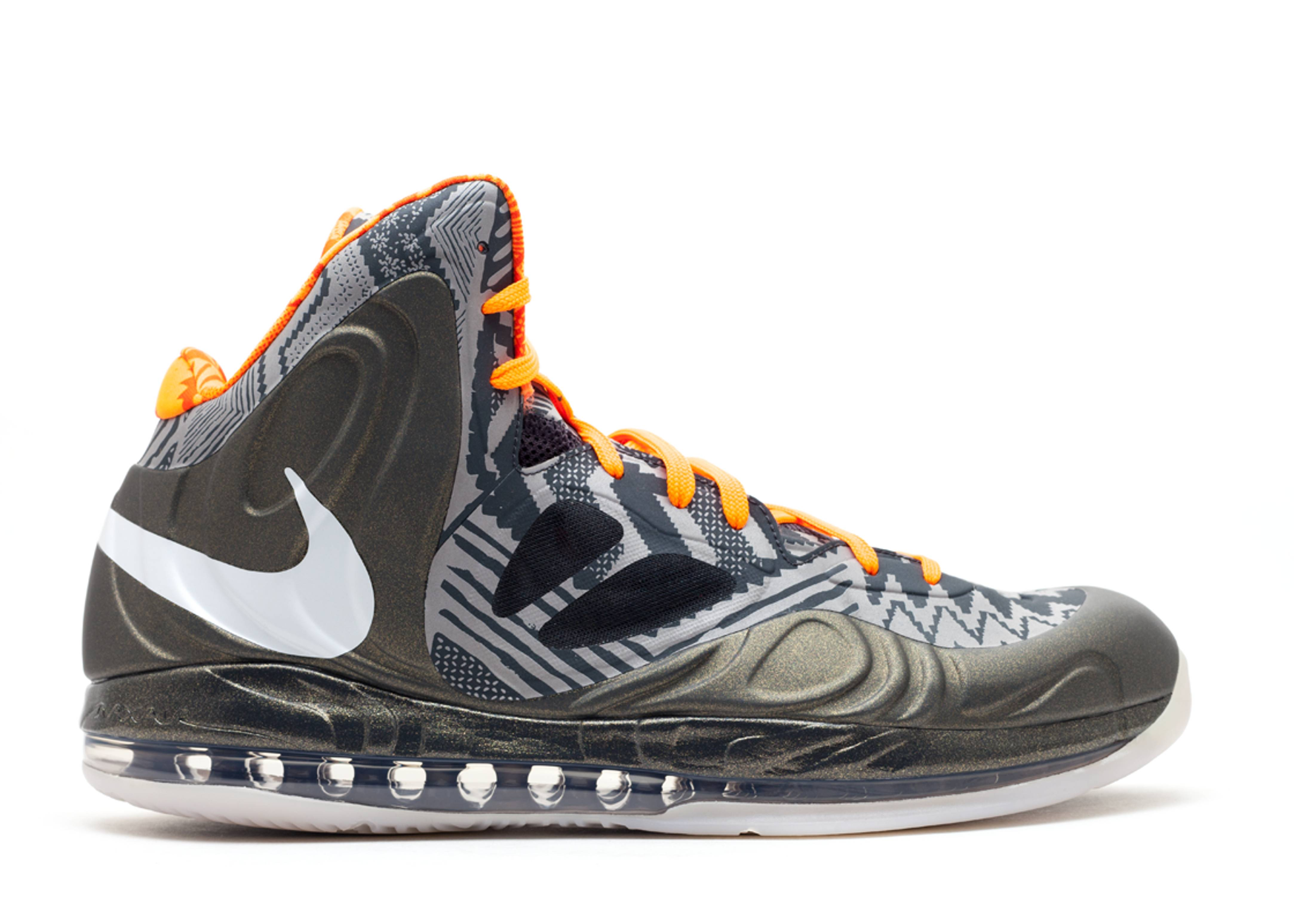 "air max hyperposite- bhm ""black history month"""