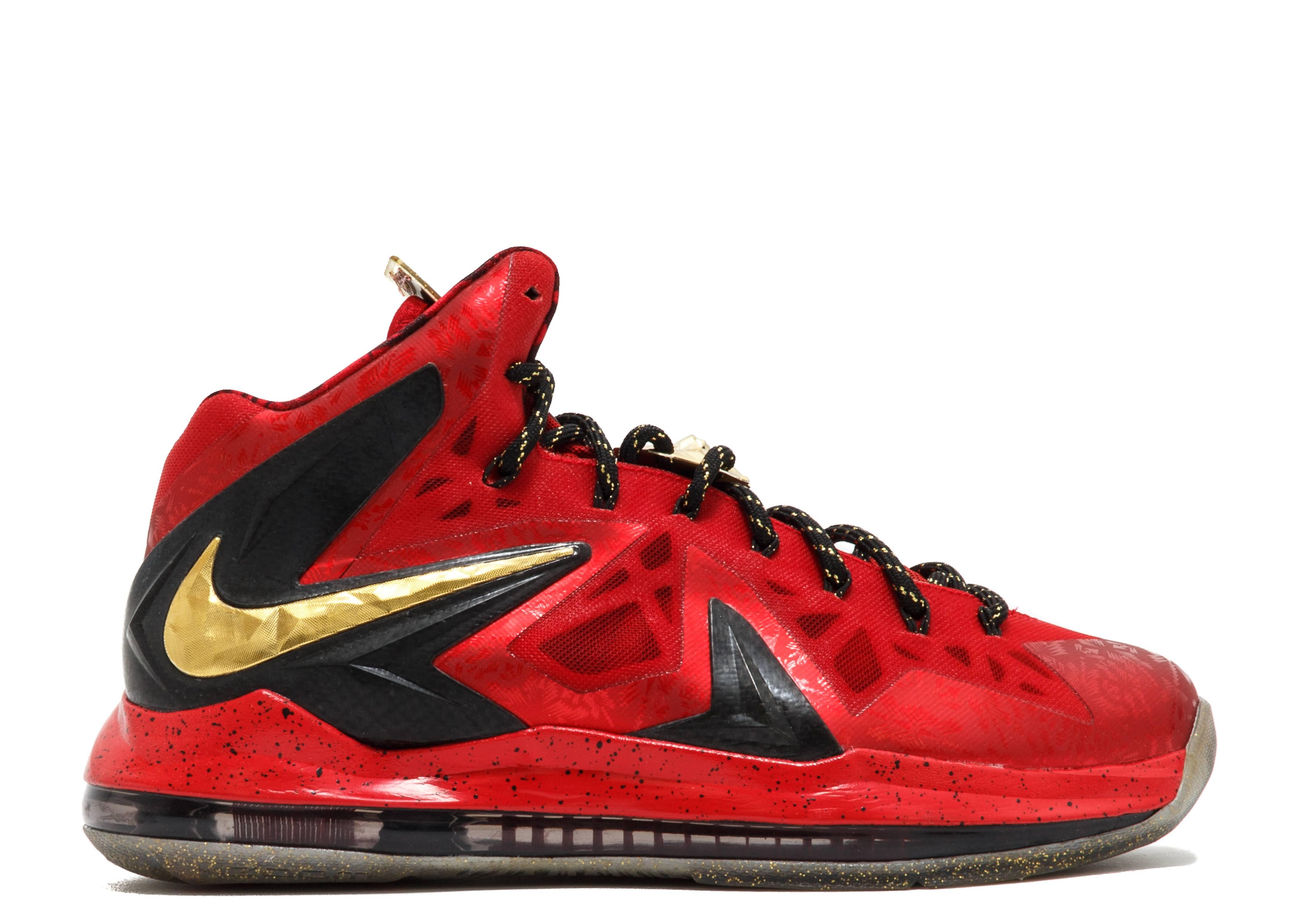 Nike Lebron Gold