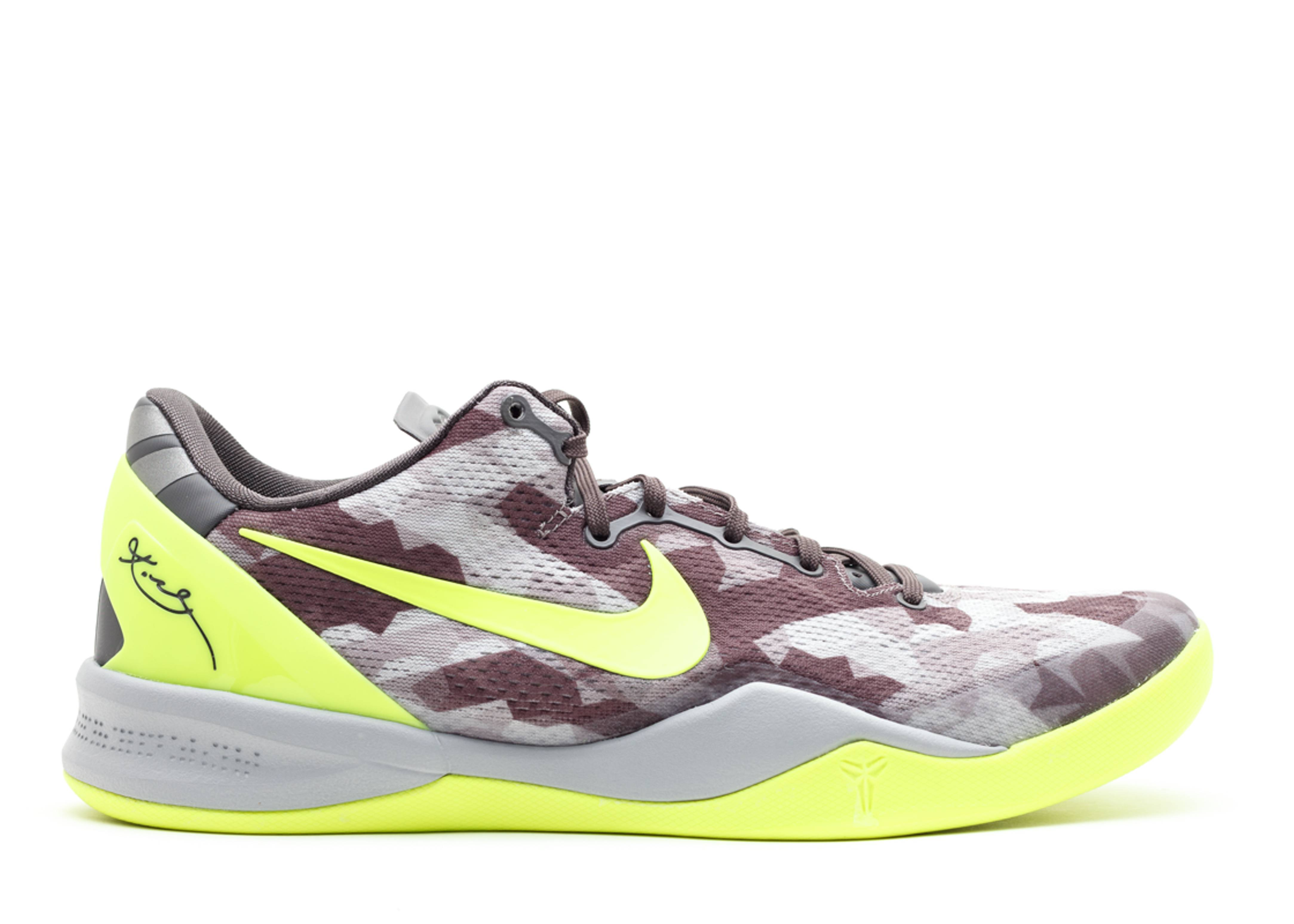 kobe 8 system grey camo nike 555035 063 sport grey. Black Bedroom Furniture Sets. Home Design Ideas
