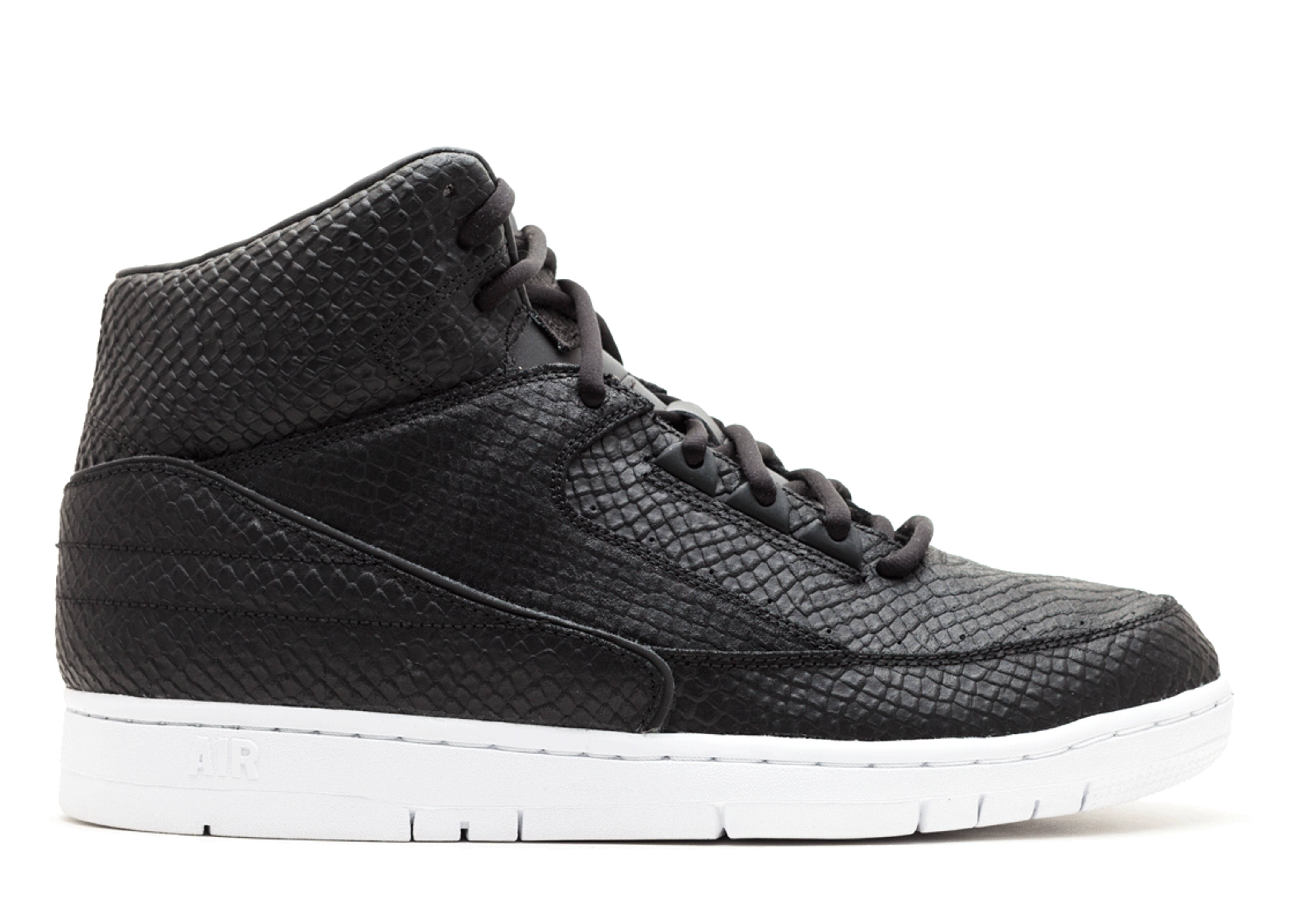 air python dsm nyc sp