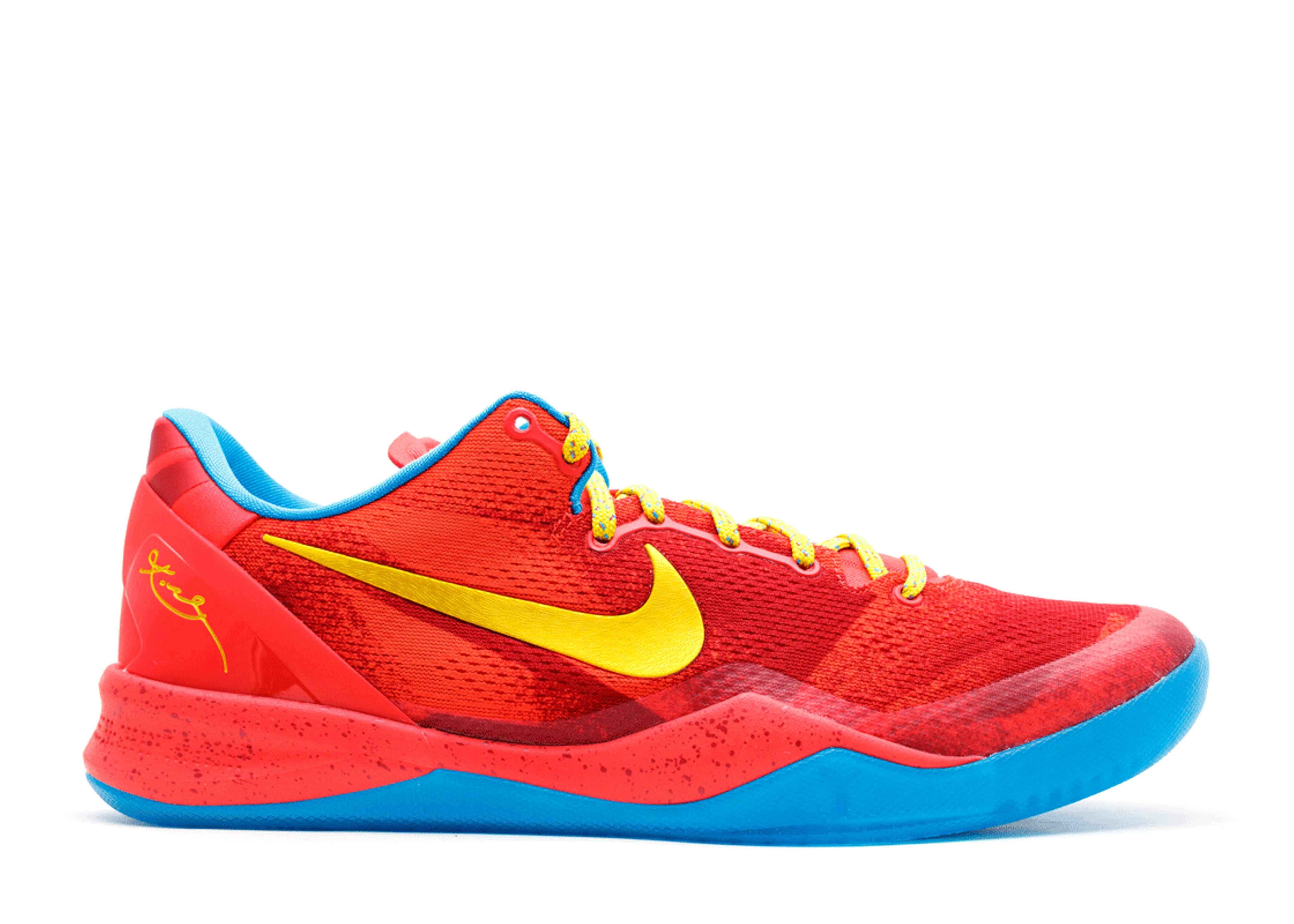 """Kobe 8 System 'Year Of The Horse' """"year of the horse"""""""