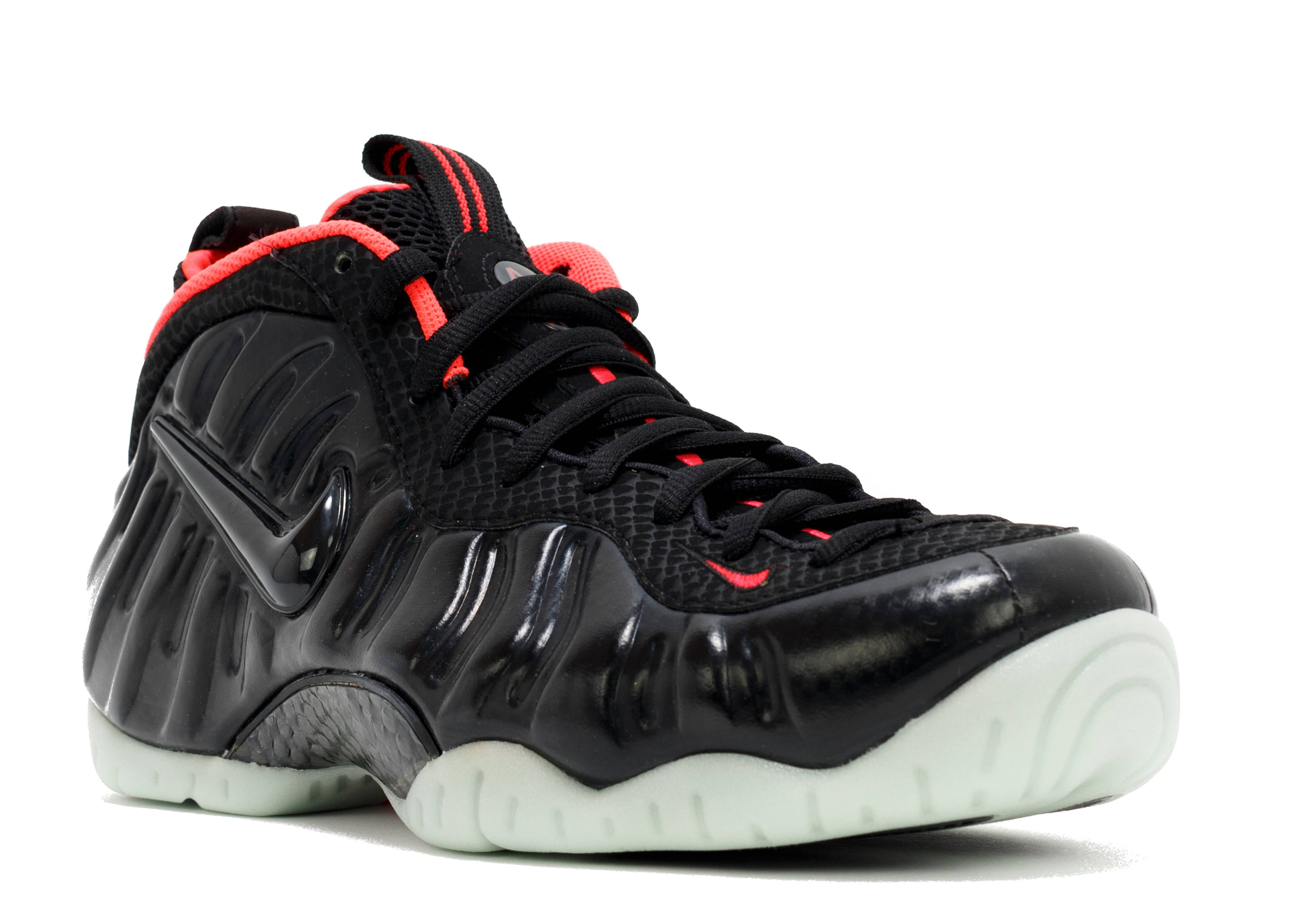 Nike Foamposite Yeezy whitneymcveigh.co.uk