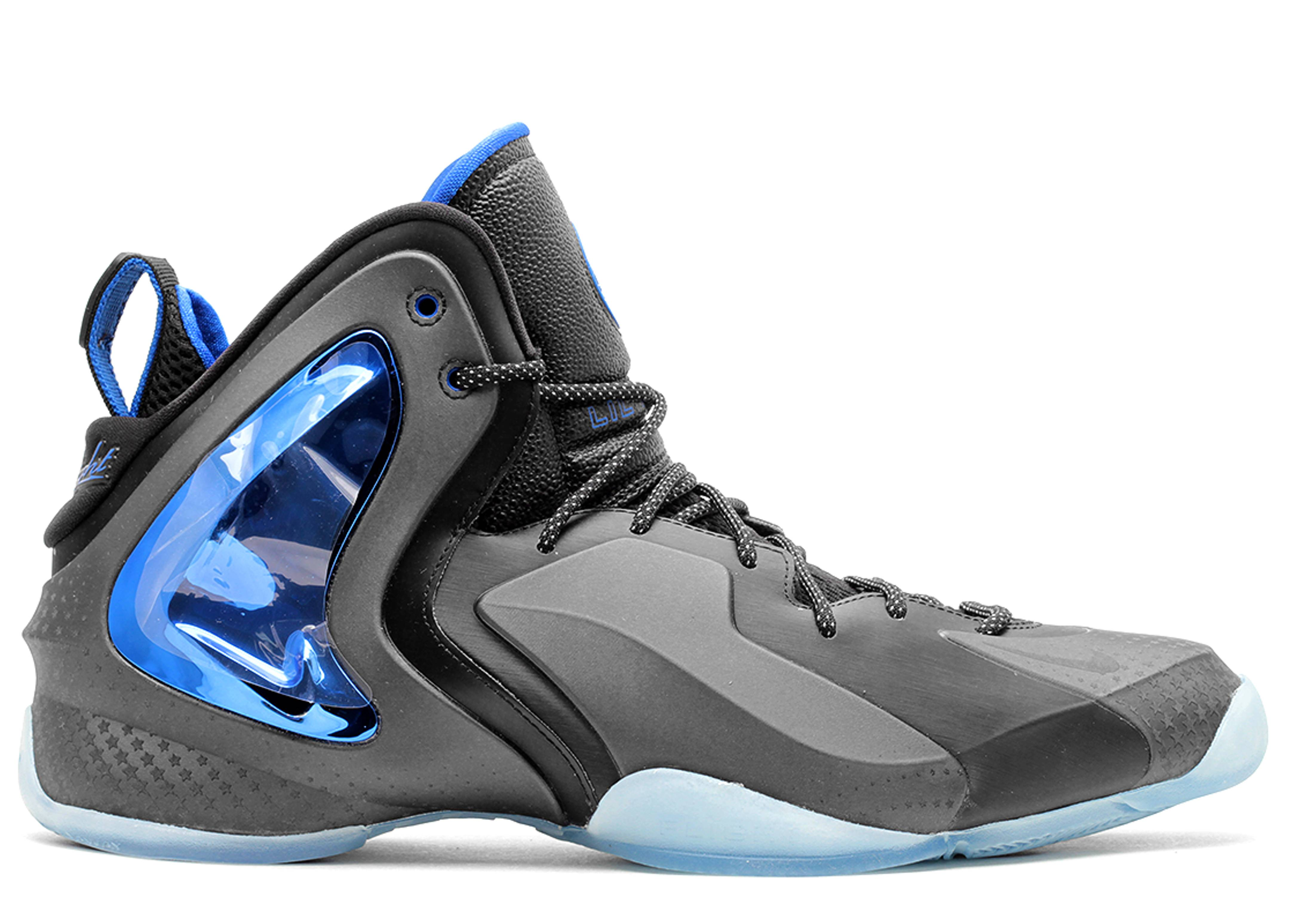 "lil penny posite ""shooting stars pack"""