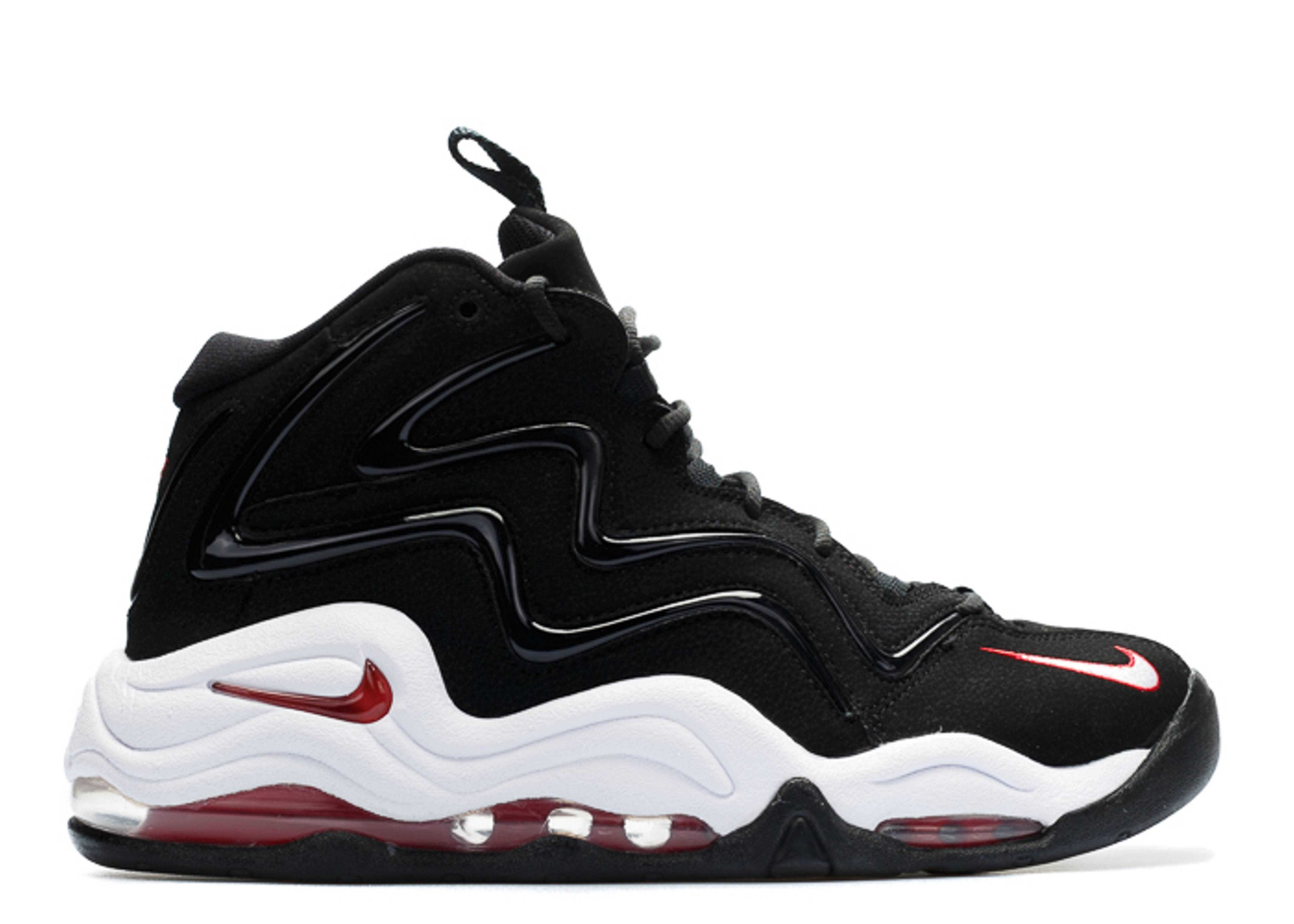 """air pippen """"2015 release"""""""
