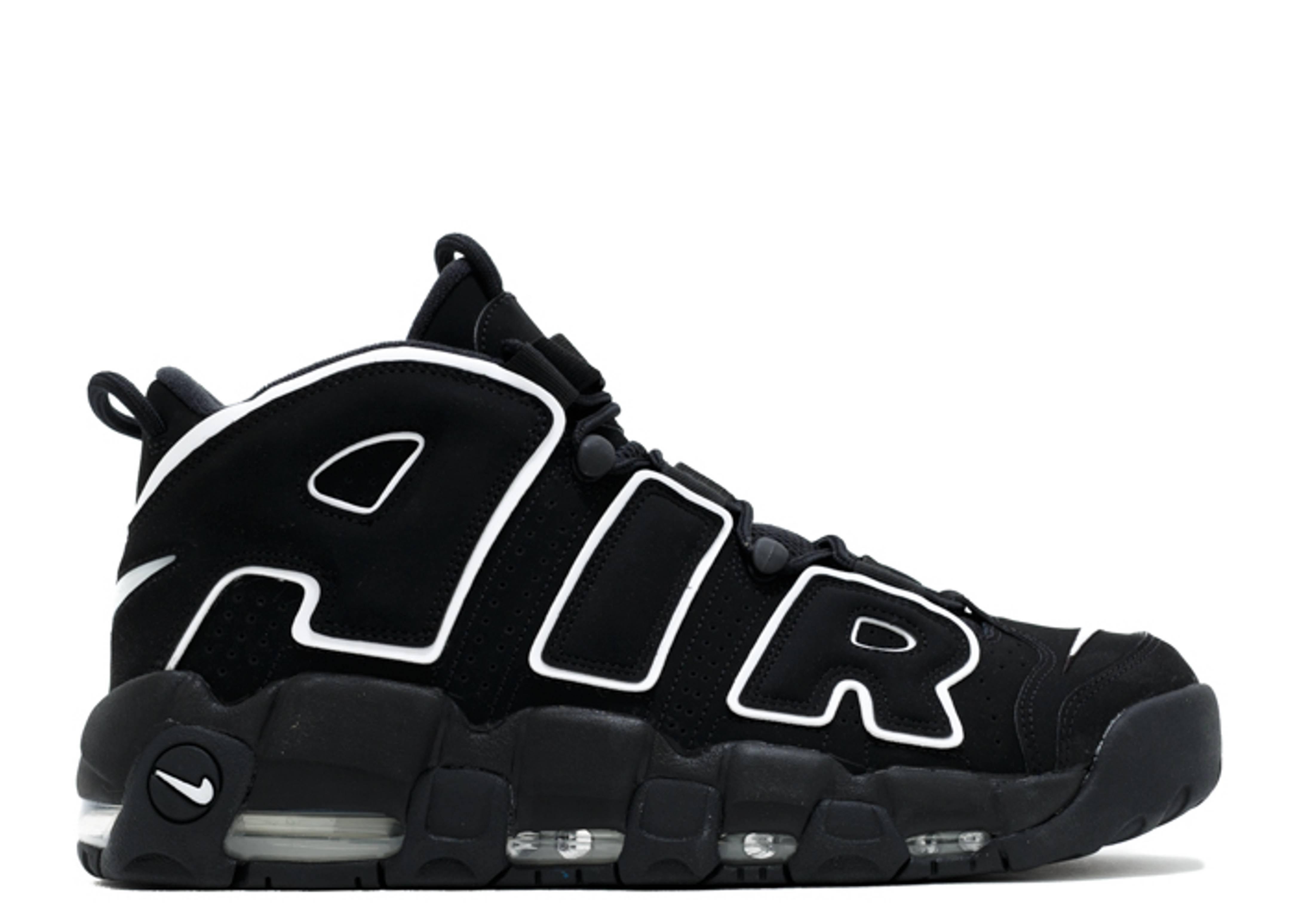 """air more uptempo """"2016 release"""""""