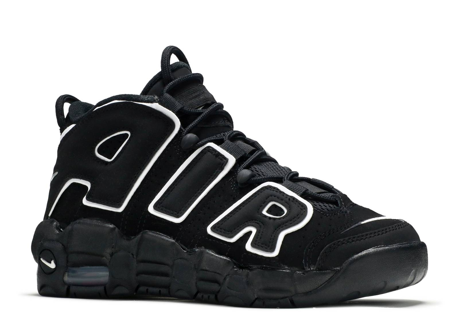 Nike Air Max Uptempo Mens Basketball Shoes