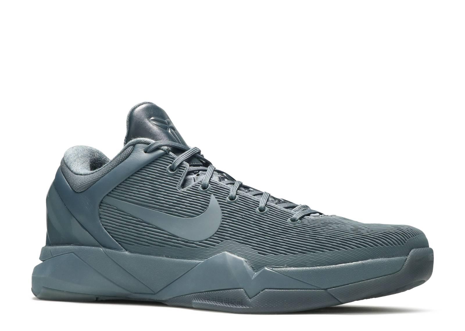 Blue Kobe Nike Shoes