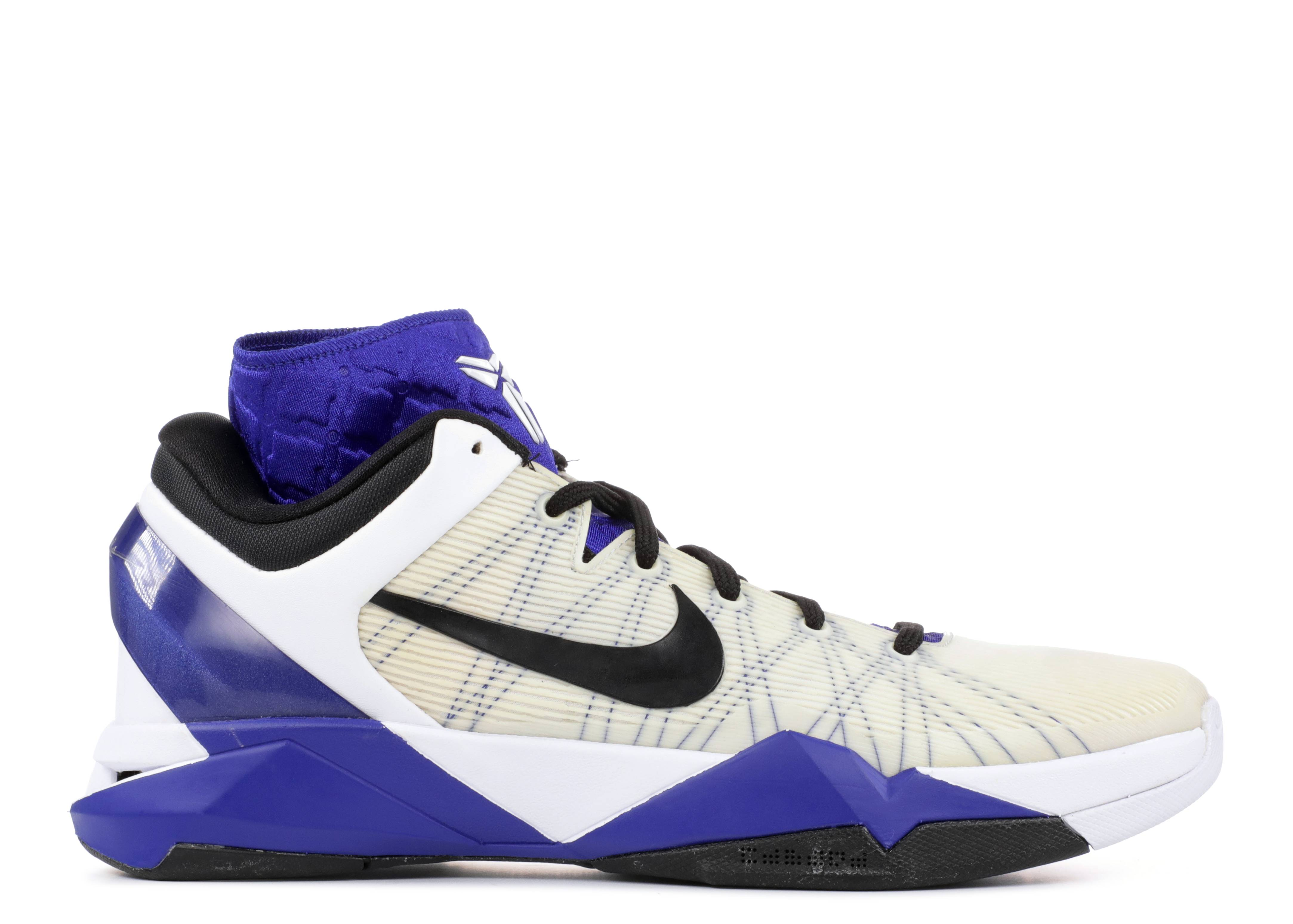 sale retailer 2464a 8ec9b ... Nike Kobe VII System Supreme White Black Concord 488244-100 (4)  Zoom  Kobe 7 Supreme ...
