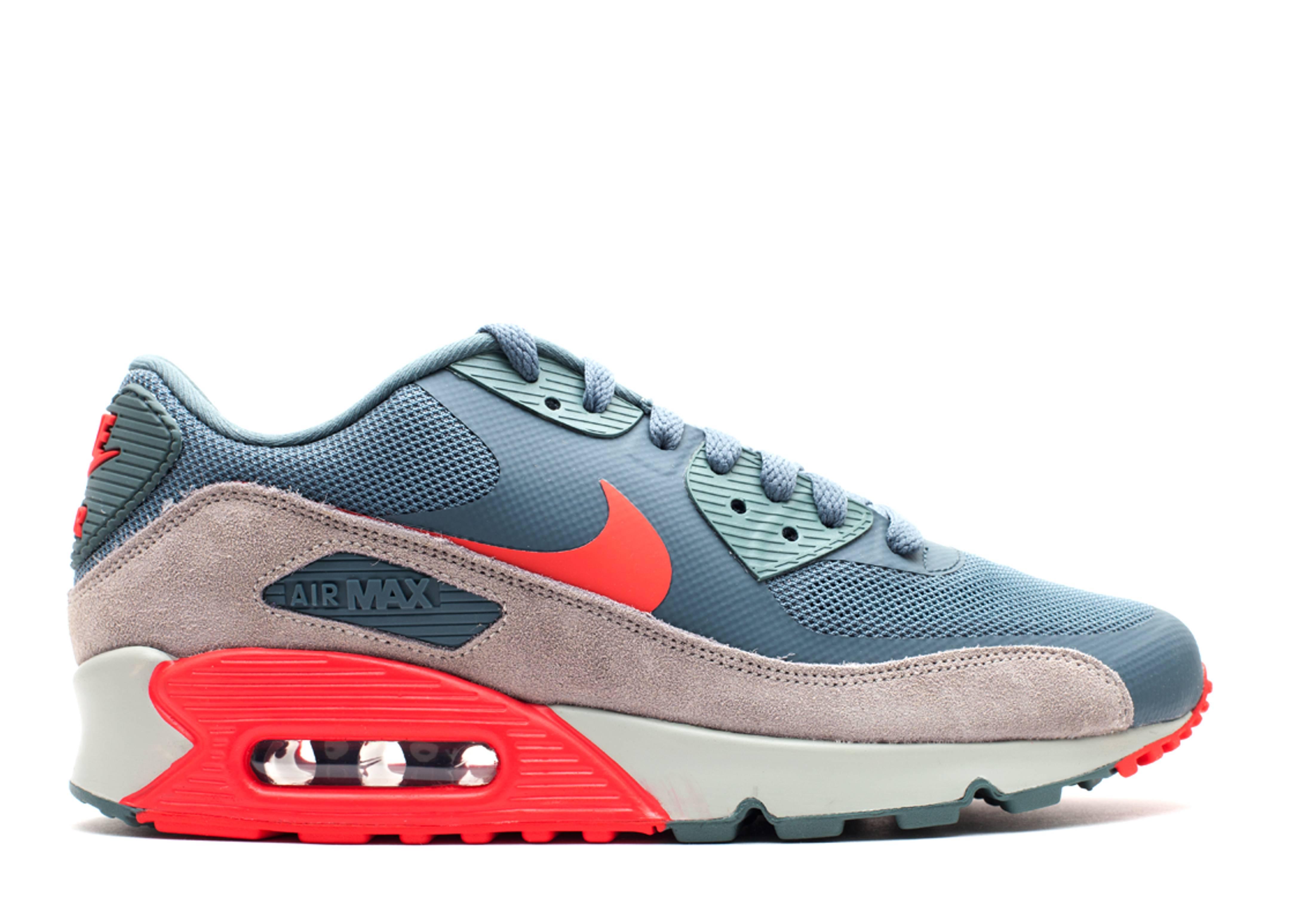 Nike Air Max 90 Hyperfuse Hasta Sunburst