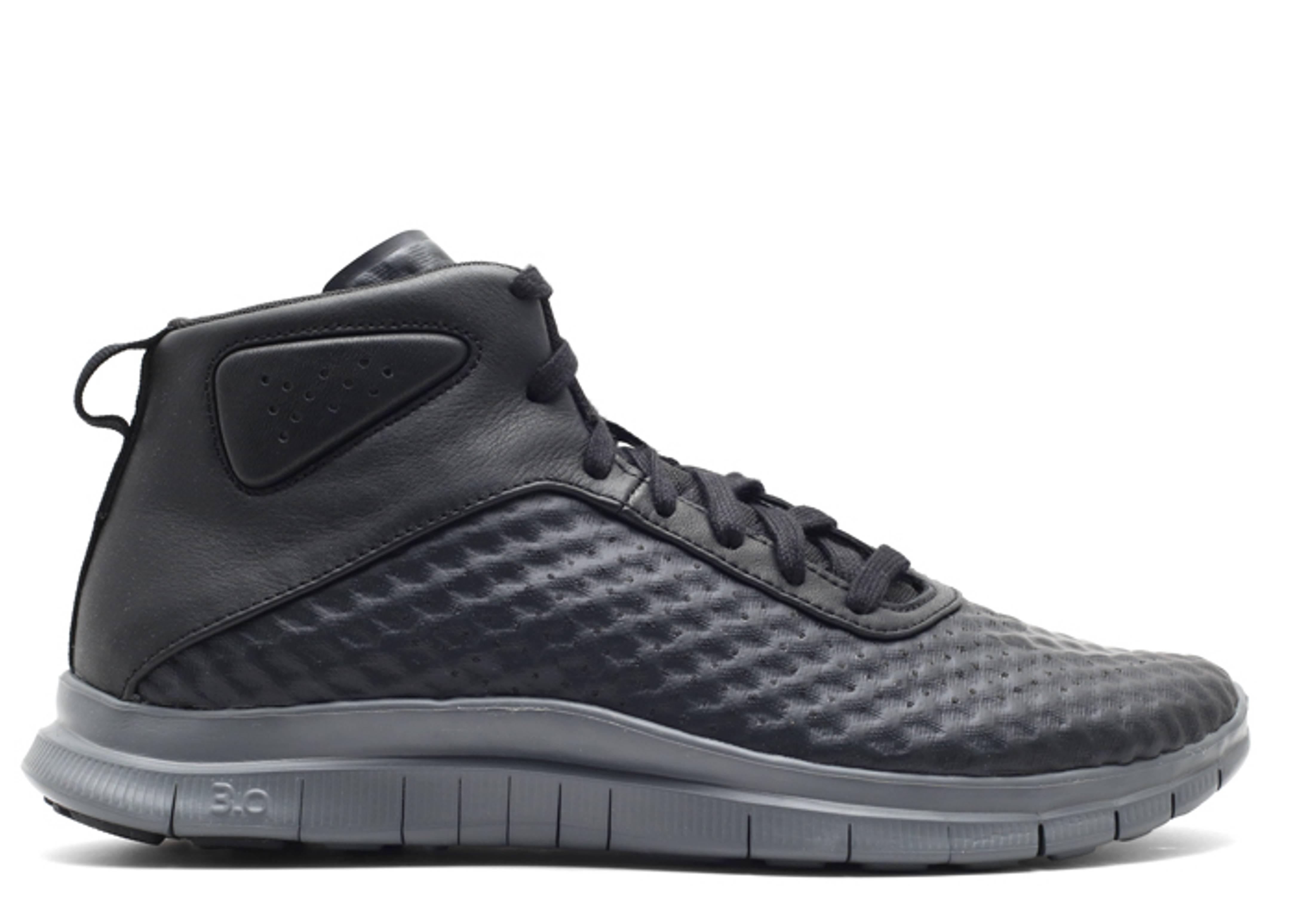 fd99bb310f2f Free Hypervenom Mid - Nike - 705496 001 - black blavk-dark grey ...