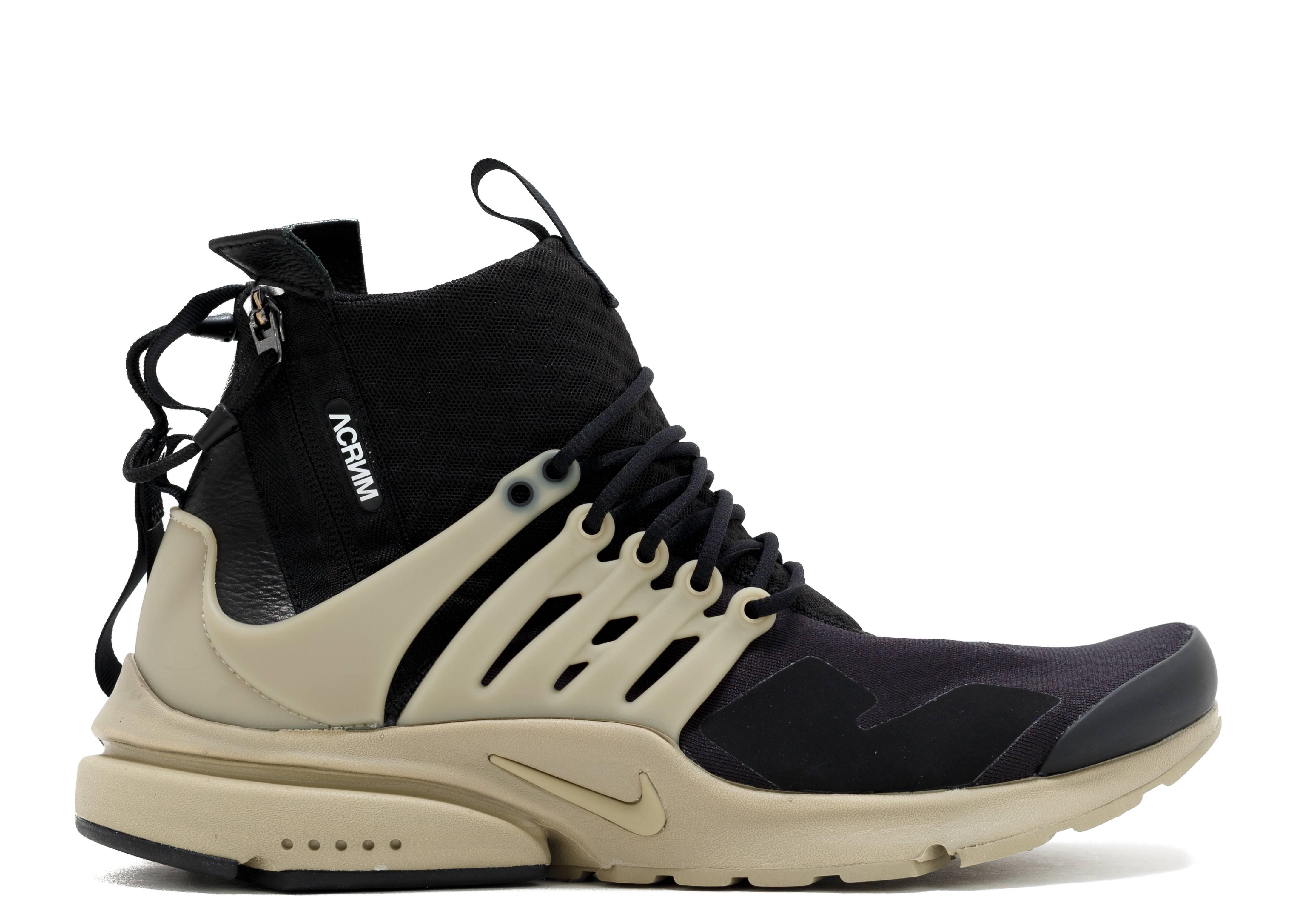 Nike Air Presto cammello