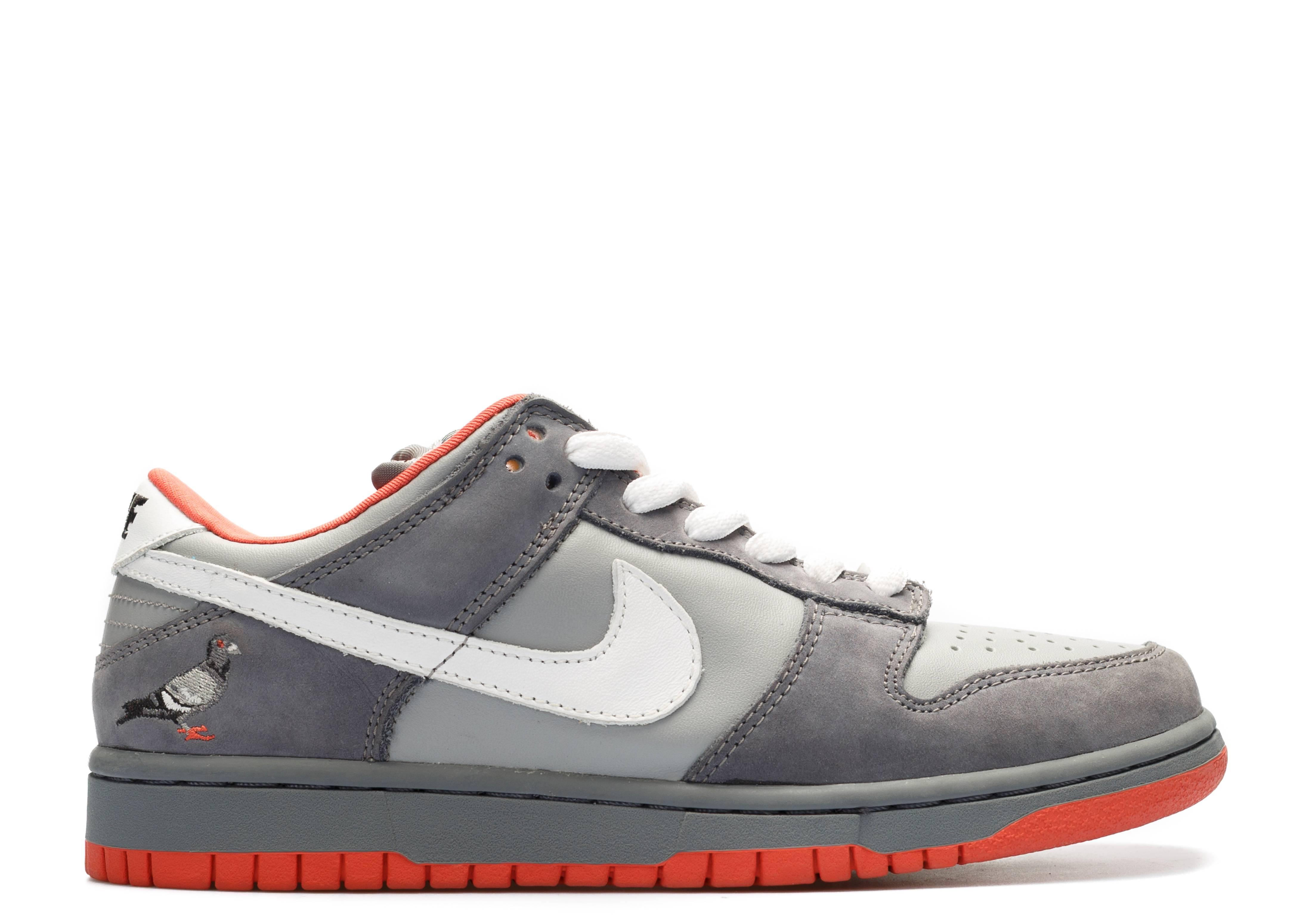 Price Nike Sb