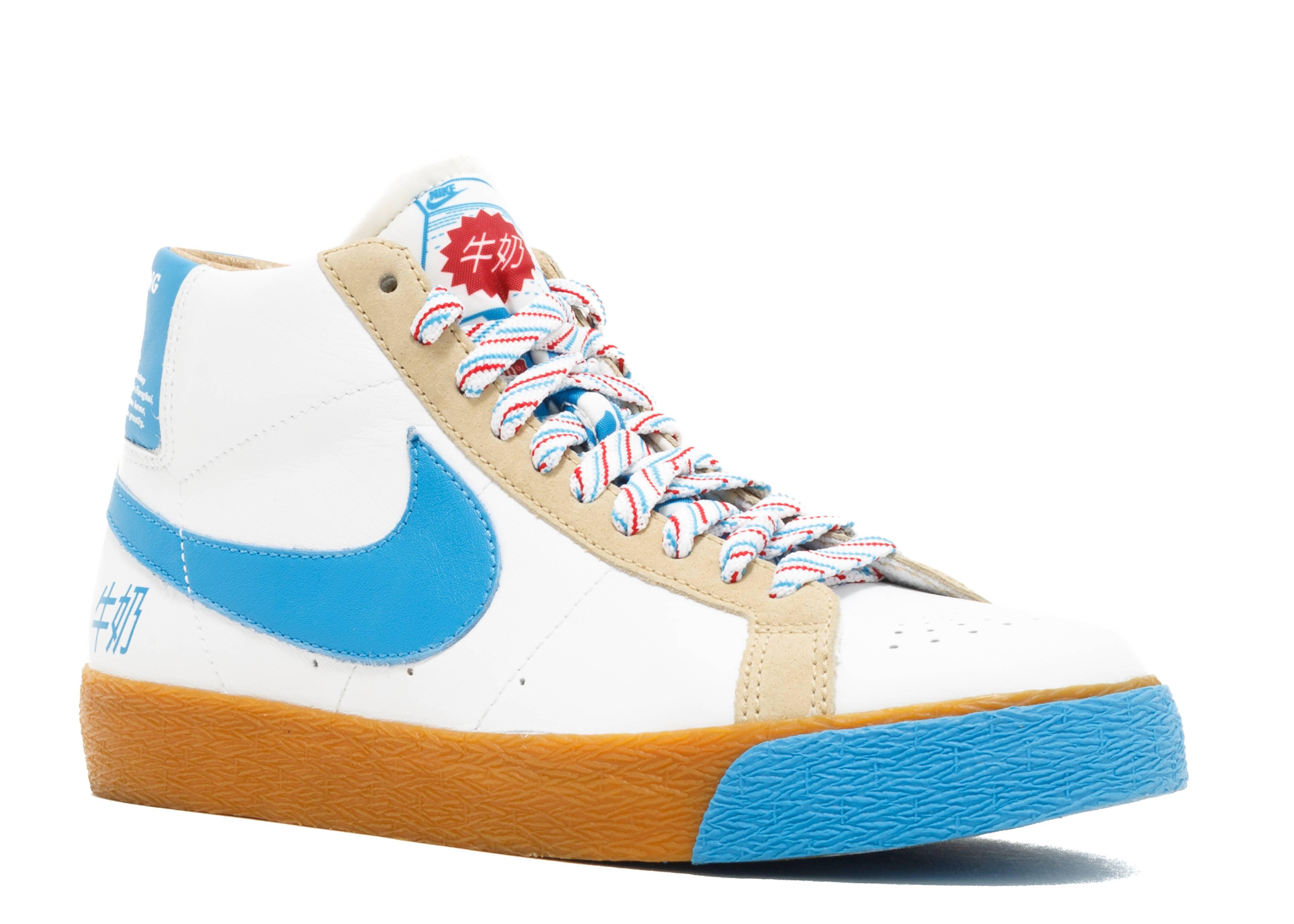 sports shoes 0445a d1952 nike. blazer premium sb