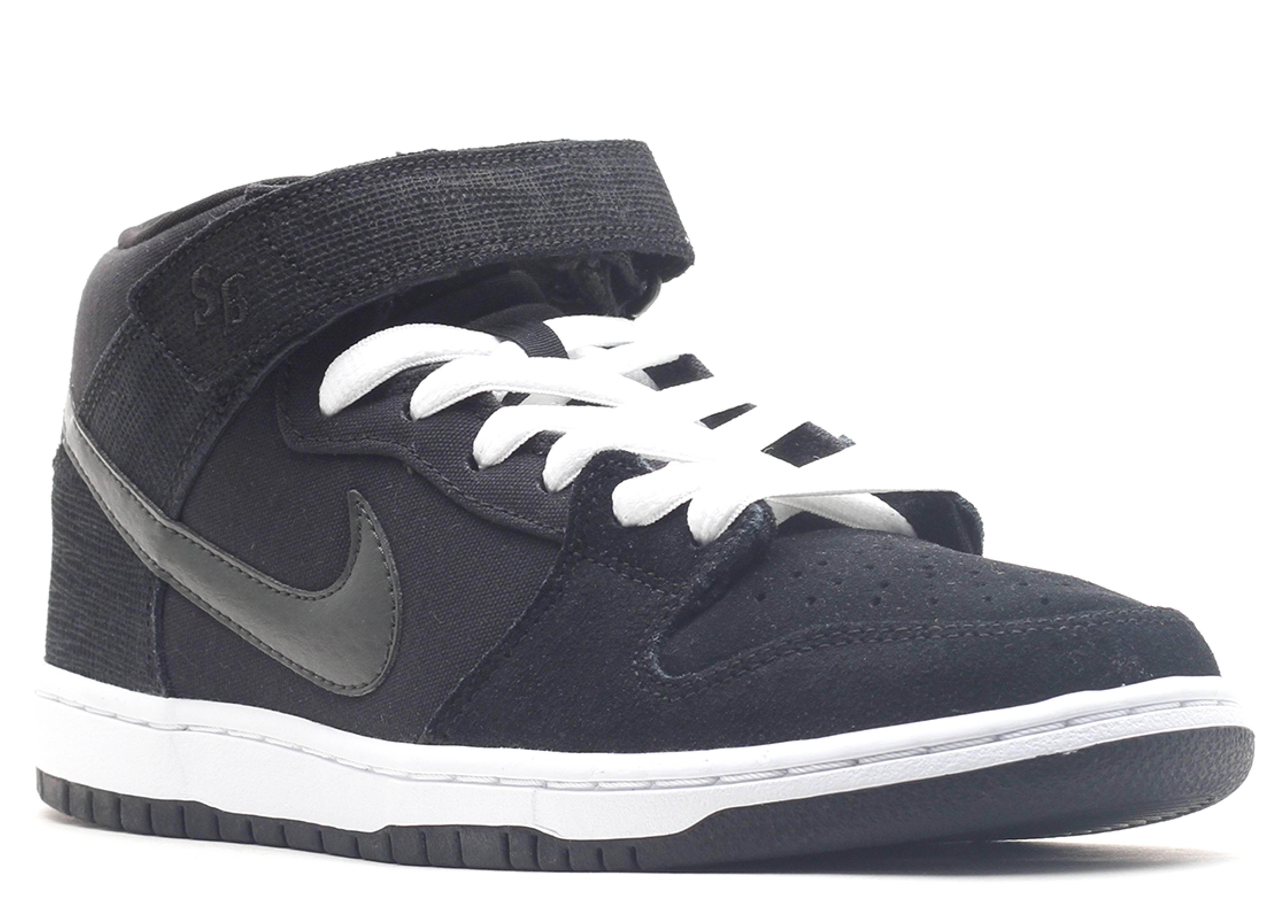5ee87b088498 Nike Id Sb Mid
