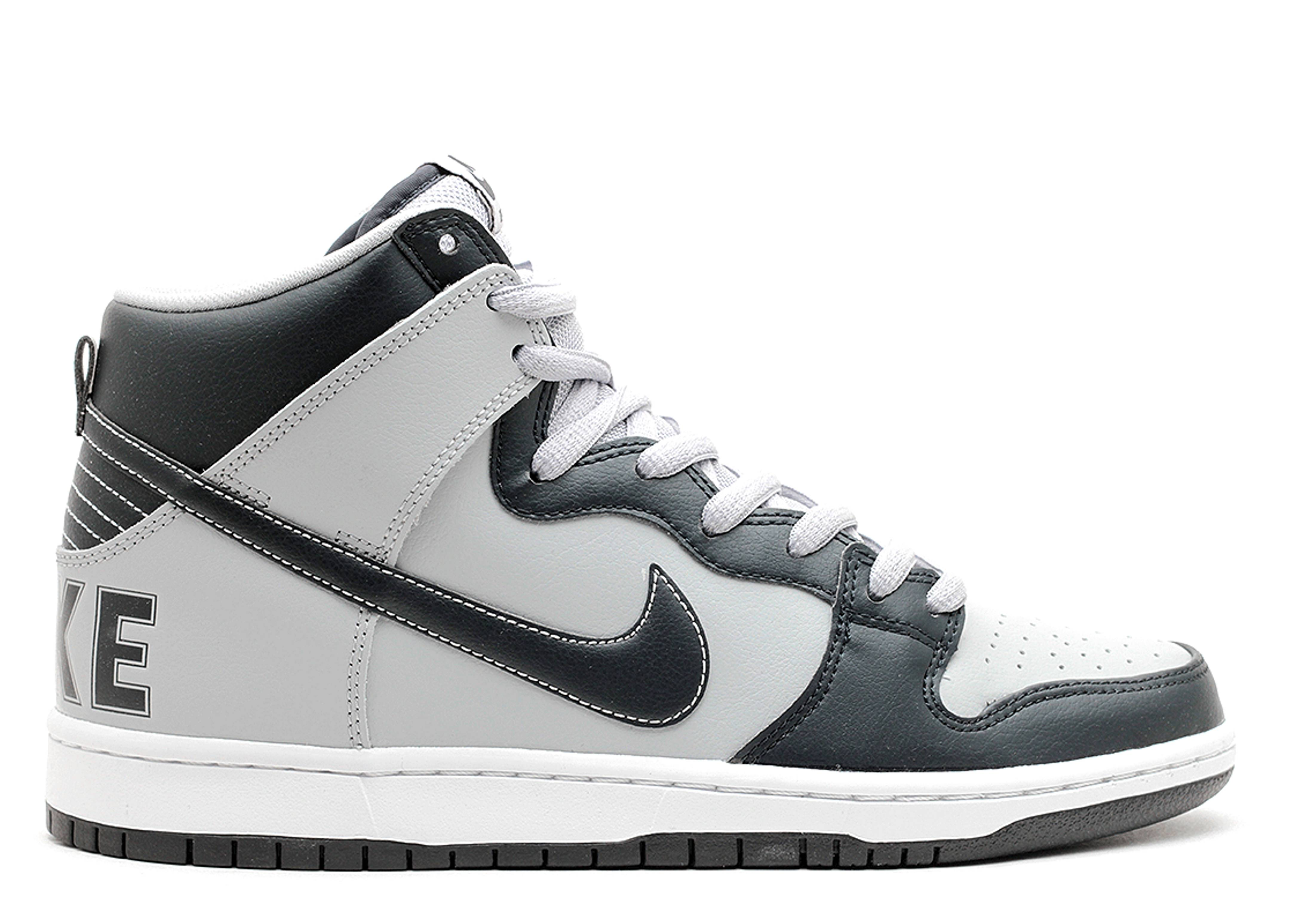 "dunk high premium sb ""georgetown"""