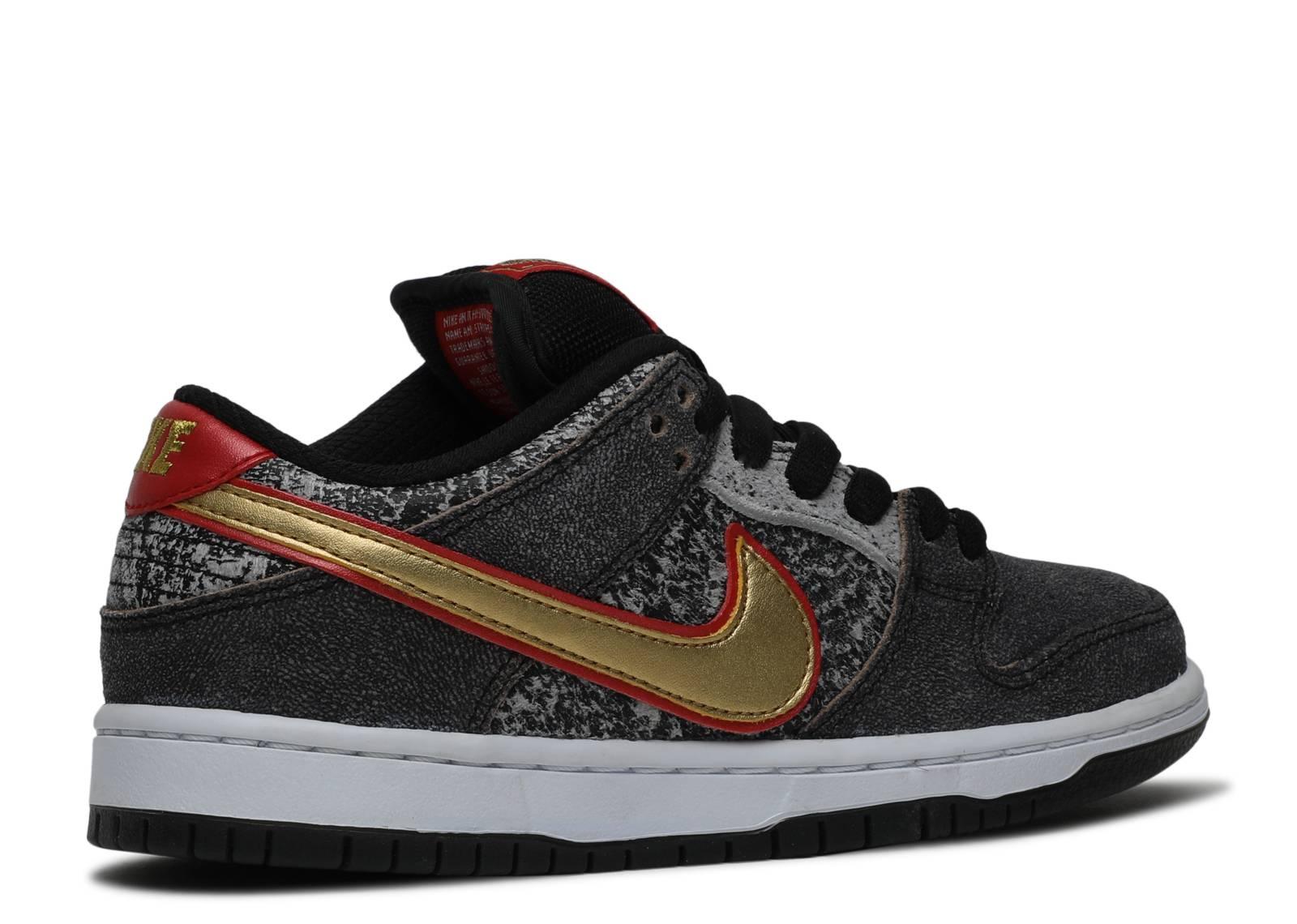 Nike Dunk Low Premium Sb Gold  00028cbb4c