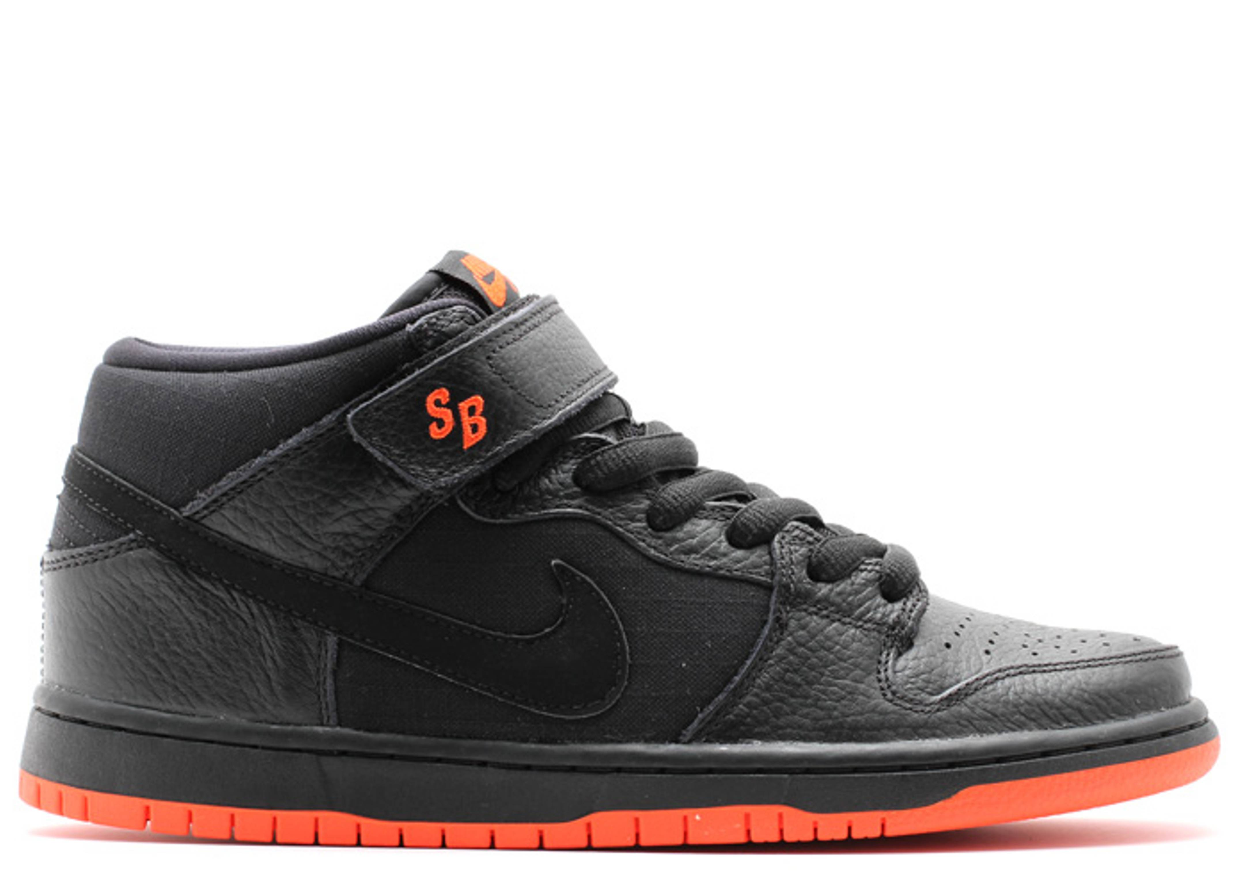 nike sb dunks mid for sale