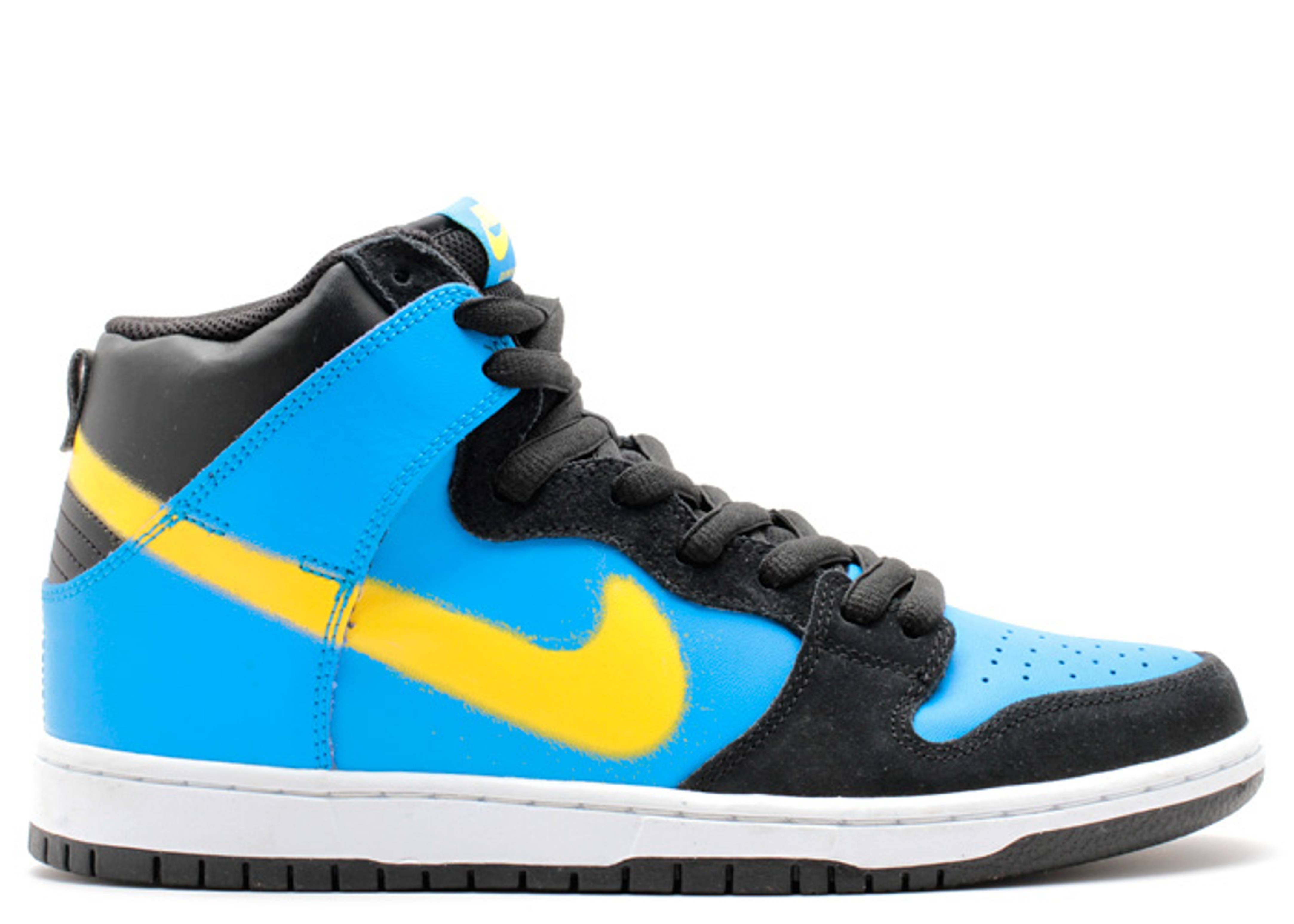 "dunk high sb ""mr. pacman sample"""