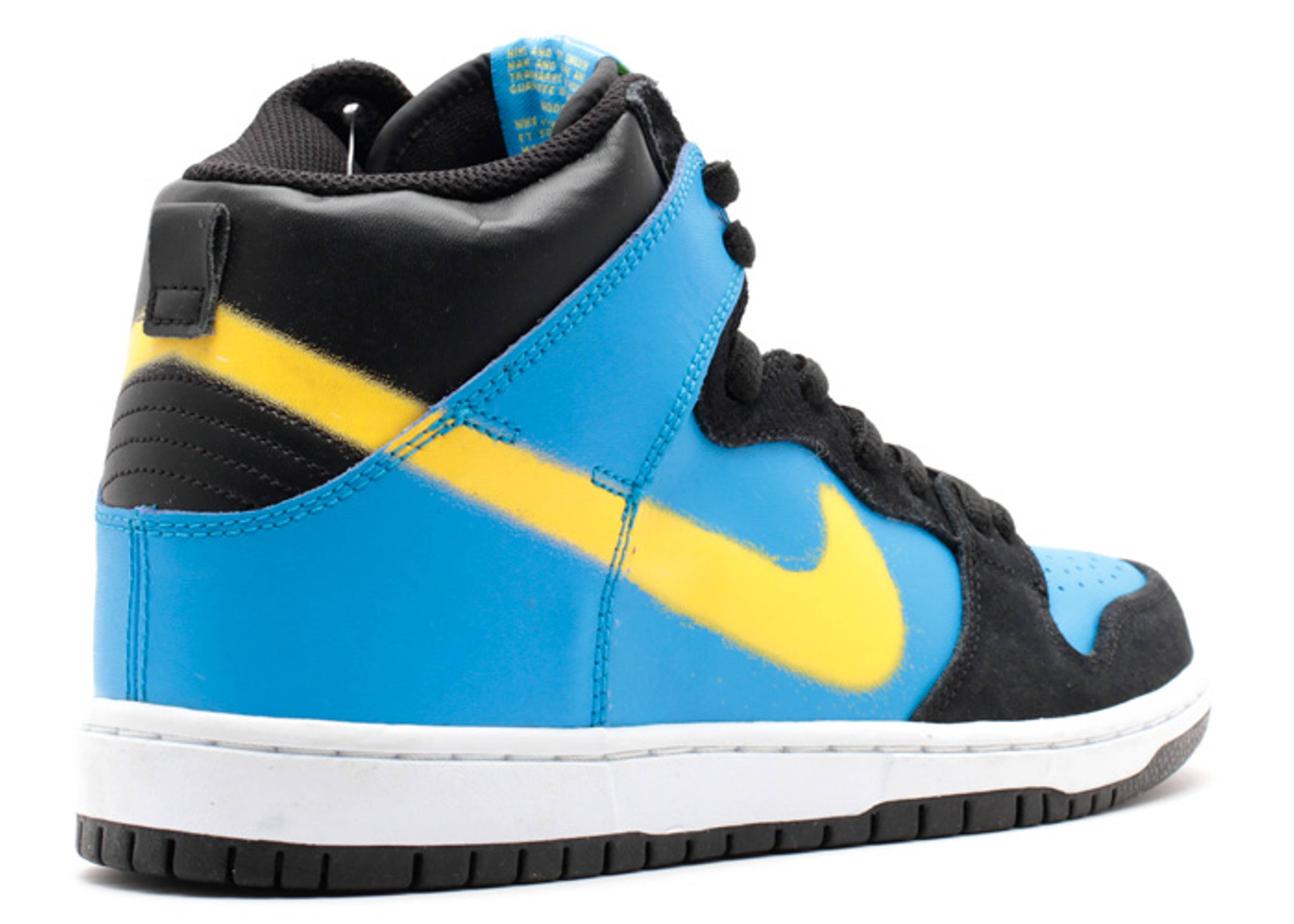 reputable site b03c9 d32da ... Air Force 1 Nike Dunk SB Low – Ms. Pacman ... dunk high sb mr pacman  sample . ...