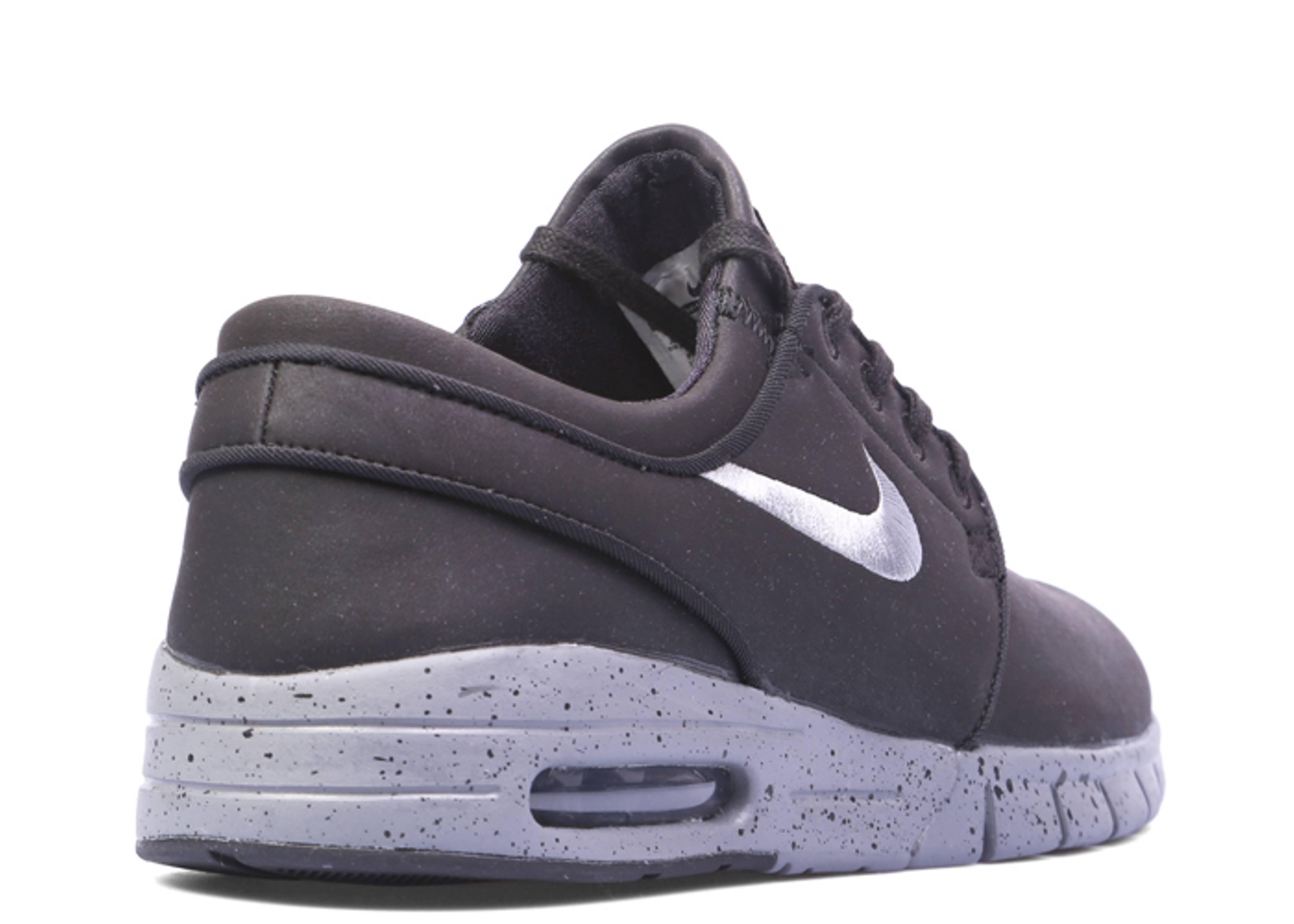 Nike Stefan Janoski New York