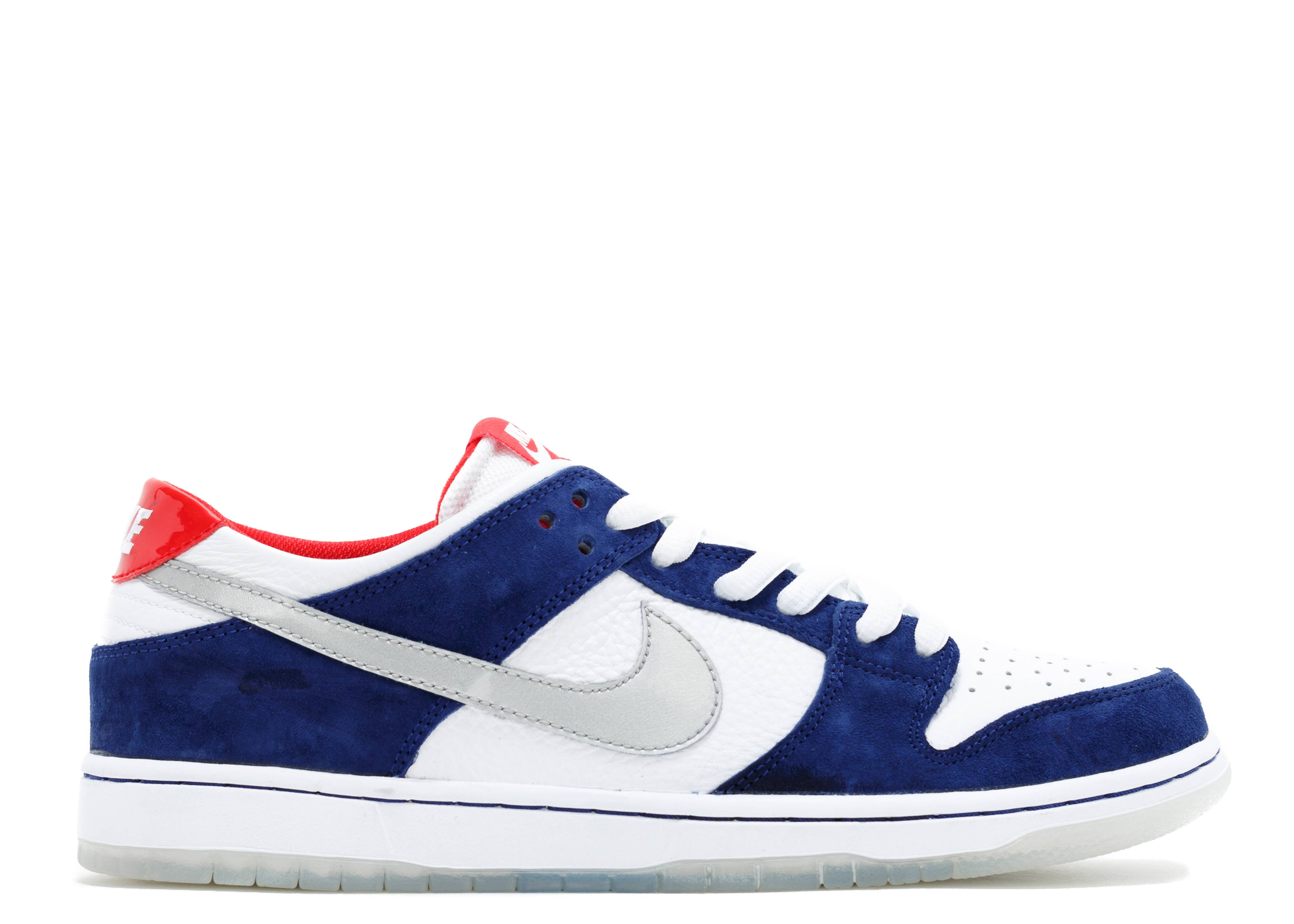 dunk low pro iw qs