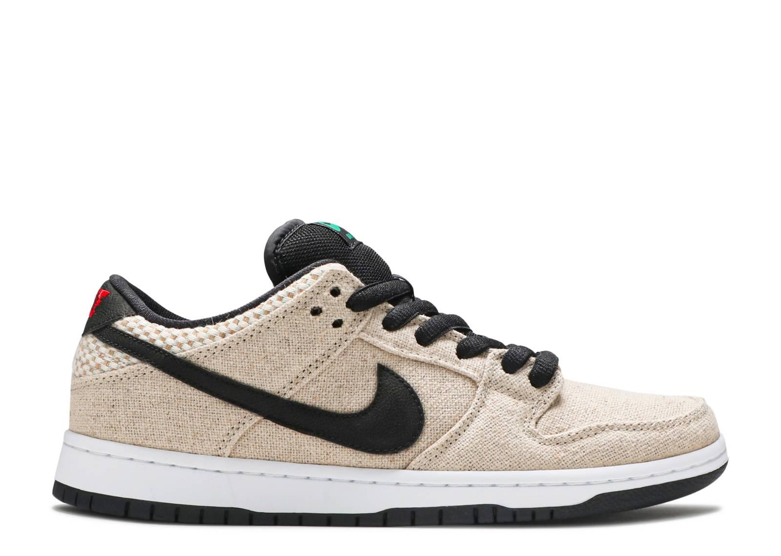 Nike Sb Shoes Flight Club