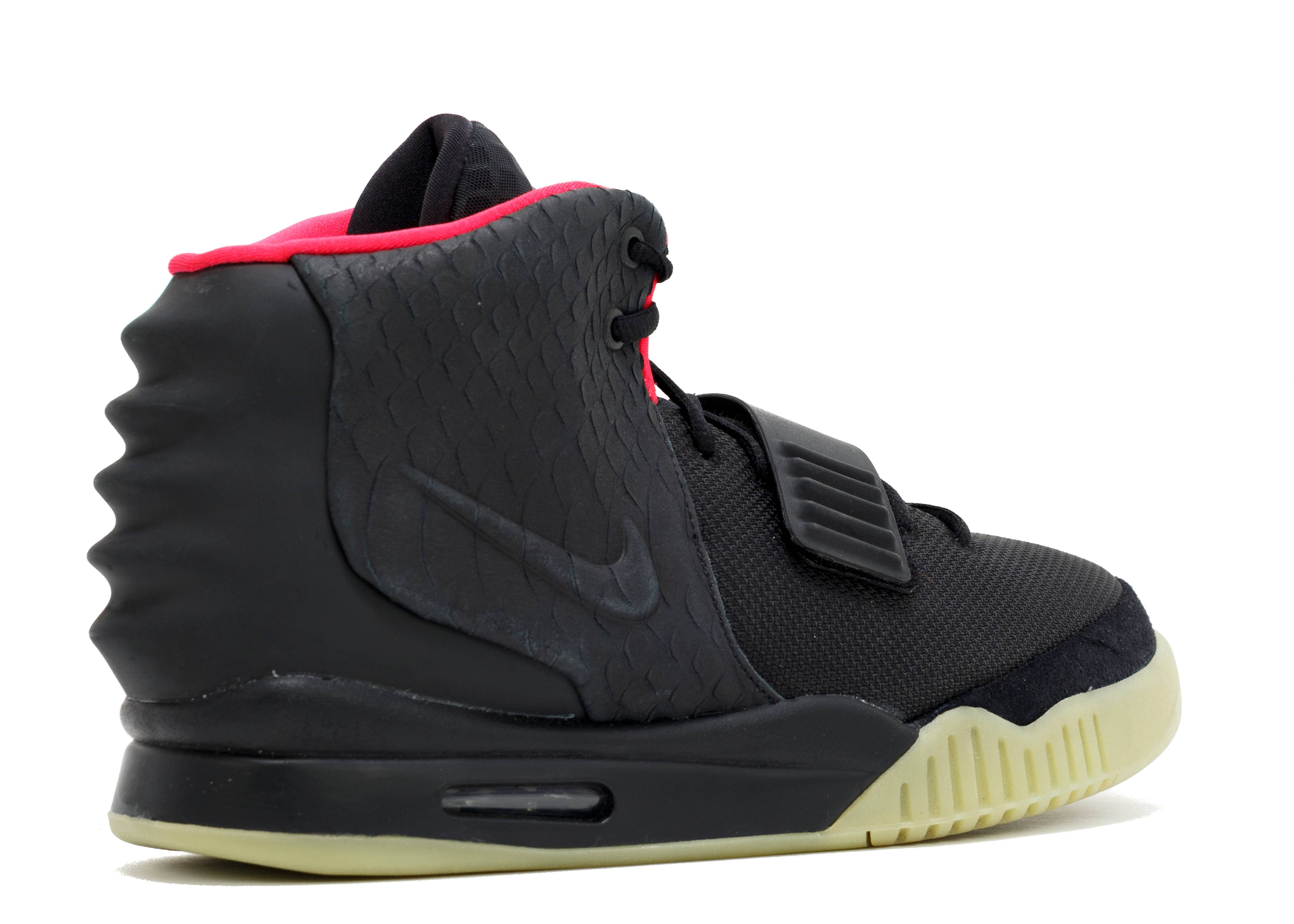 Yeezy 2 shoes red
