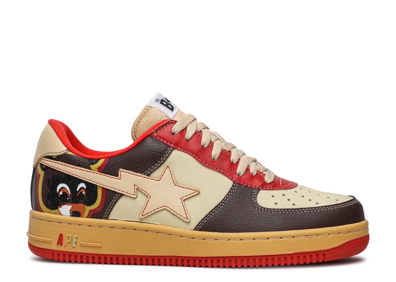 Kanye West Bape Shoes Price