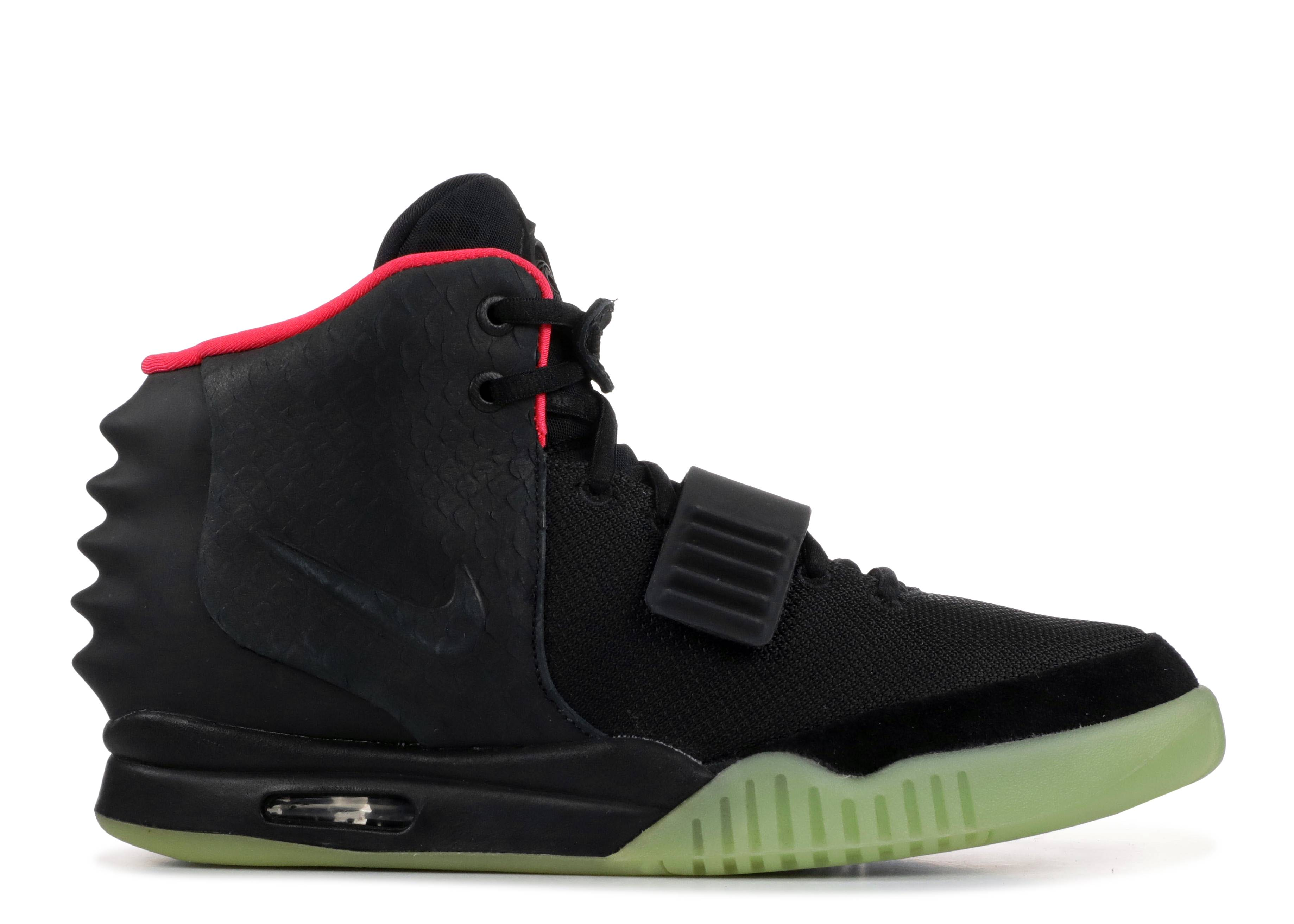 "air yeezy 2 nrg ""solar red sample"""