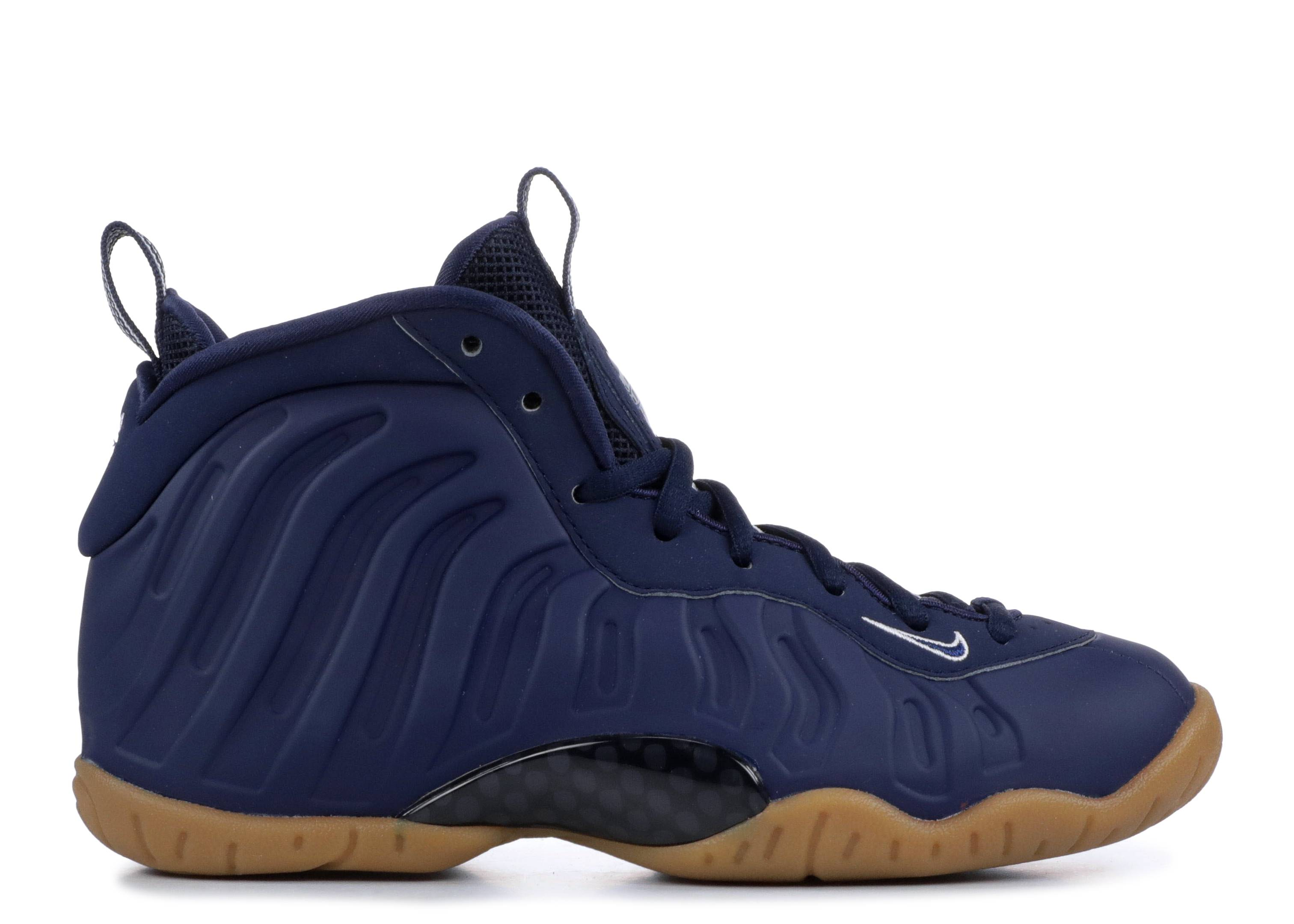 nike little posite one (gs)