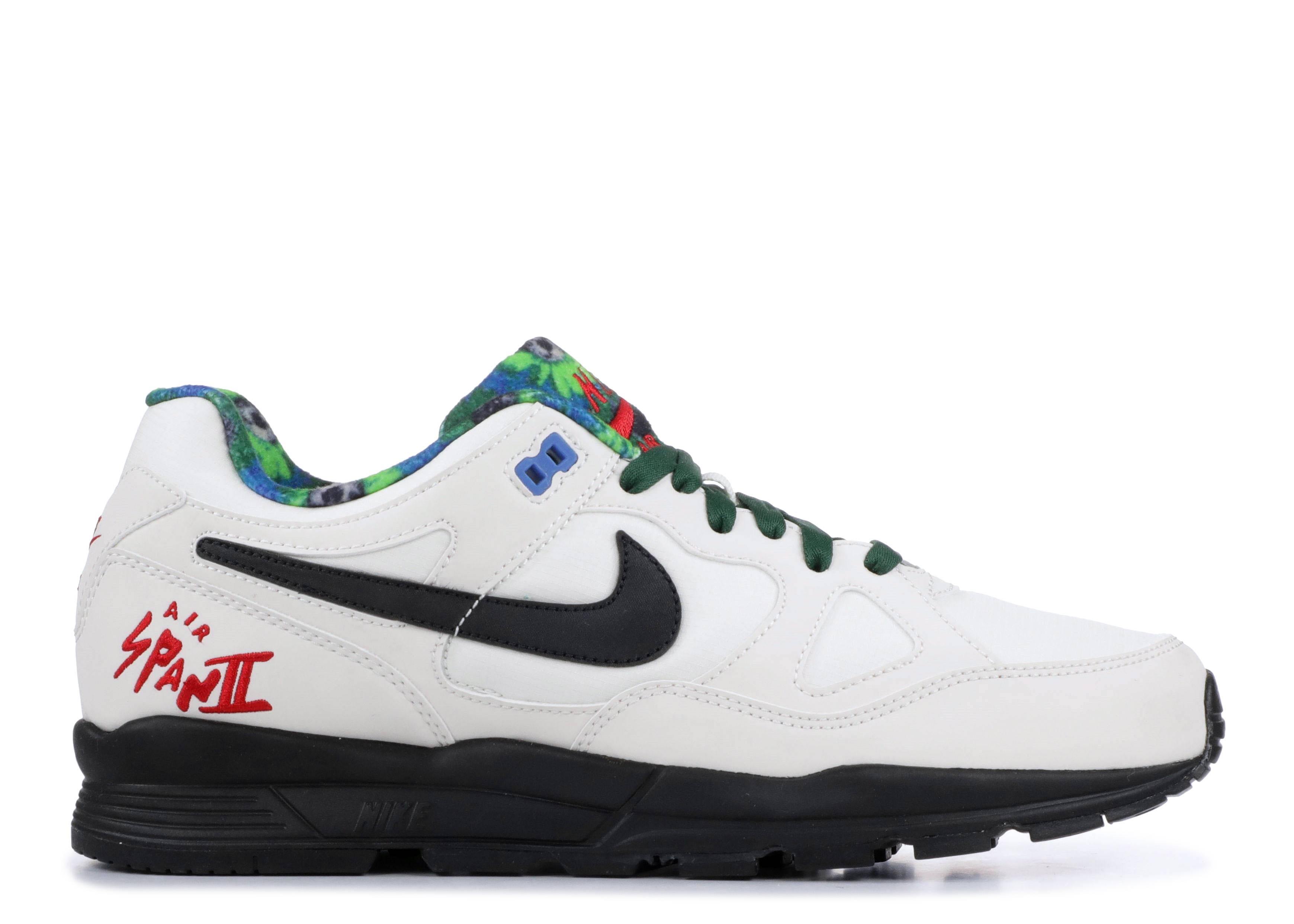 "Nike Air Span II SE  ""Mowabb"""