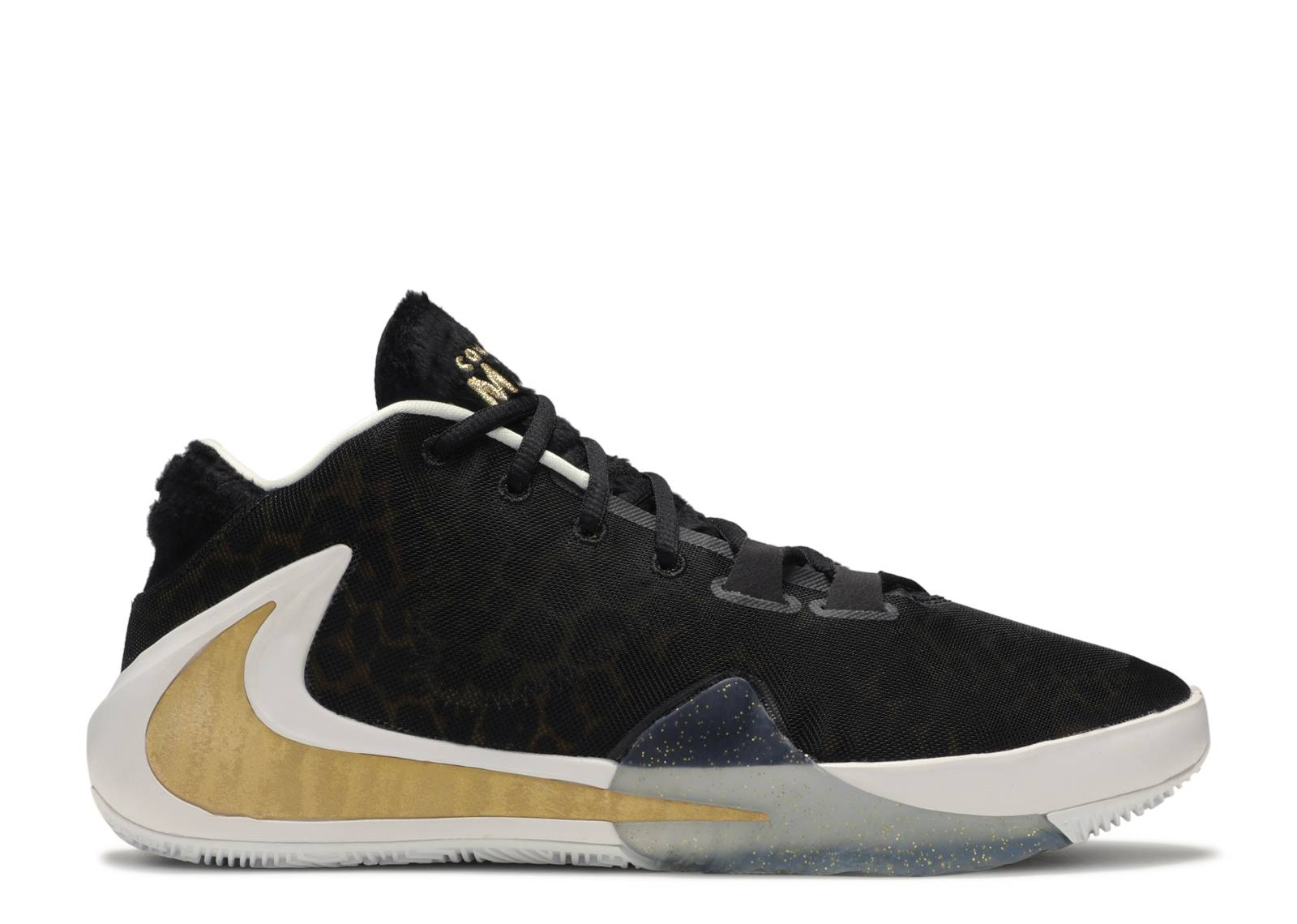 "zoom freak 1 ""coming to america"""