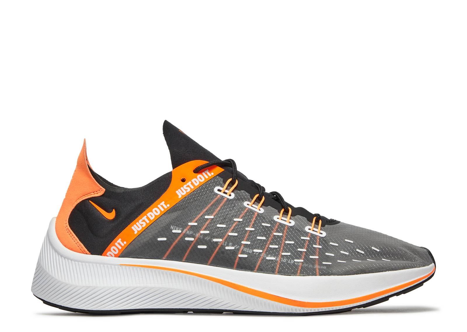Comment acheter les Nike React EXP X14 SE 'Just Do It' ?