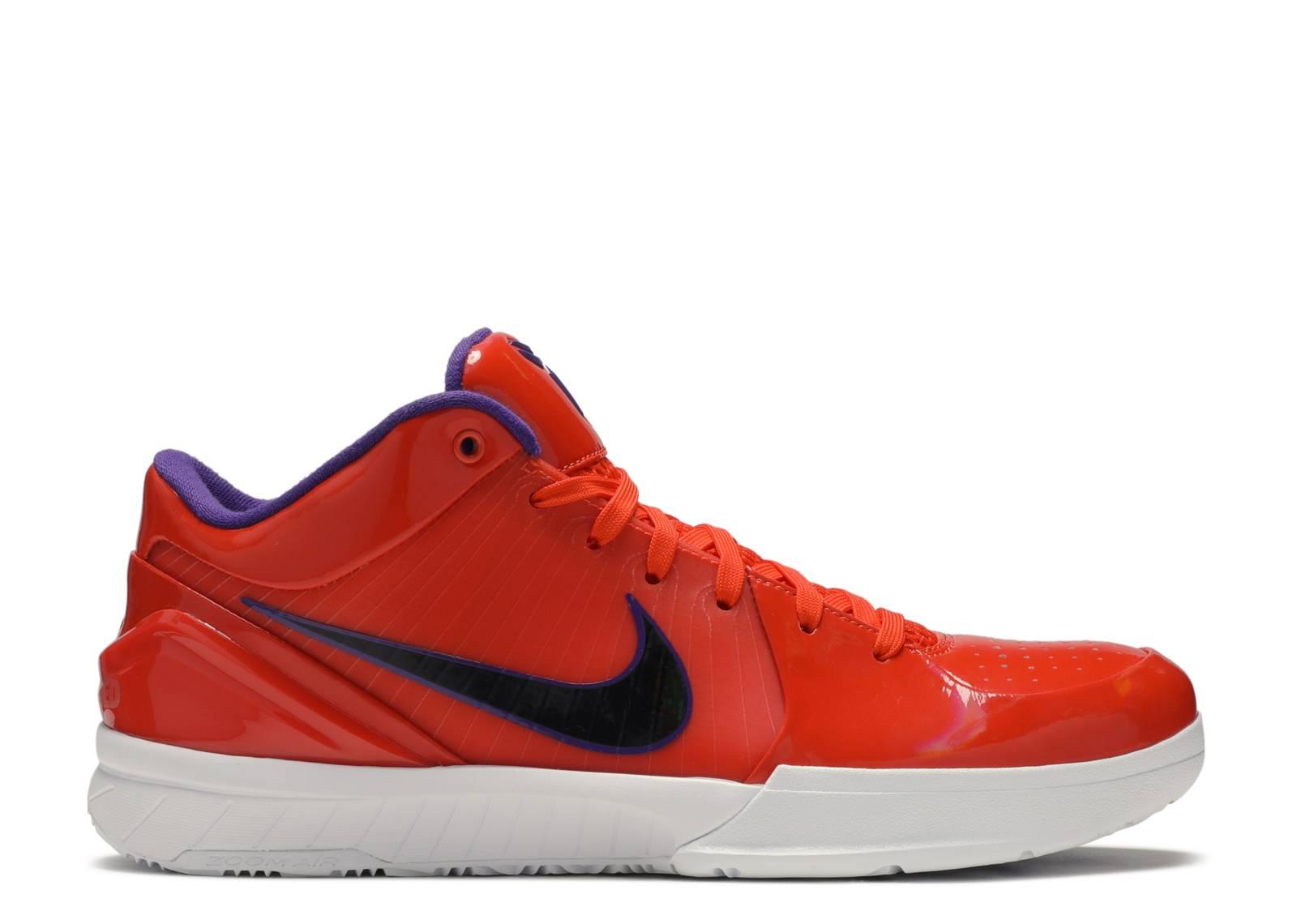 Basketball Kobe Bryant Club NikeFlight Nike b67vyYfg