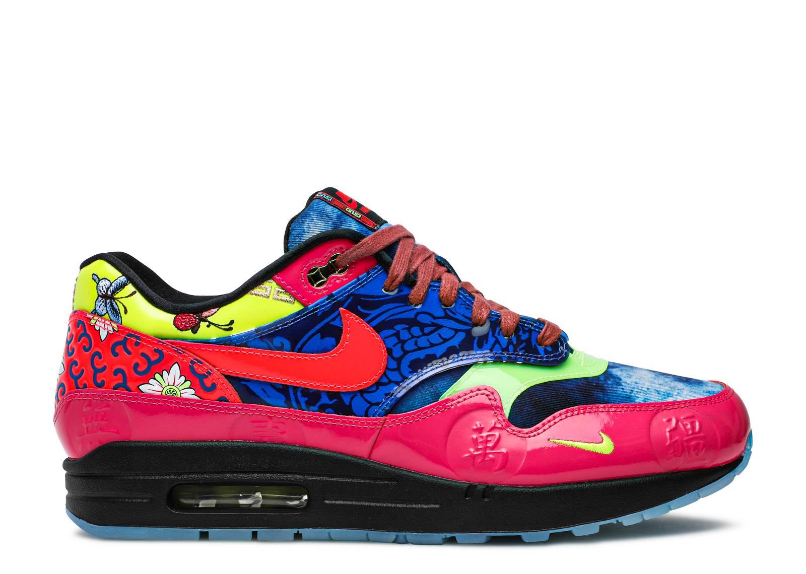 Nike Air Max 1 Sneakers | Flight Club
